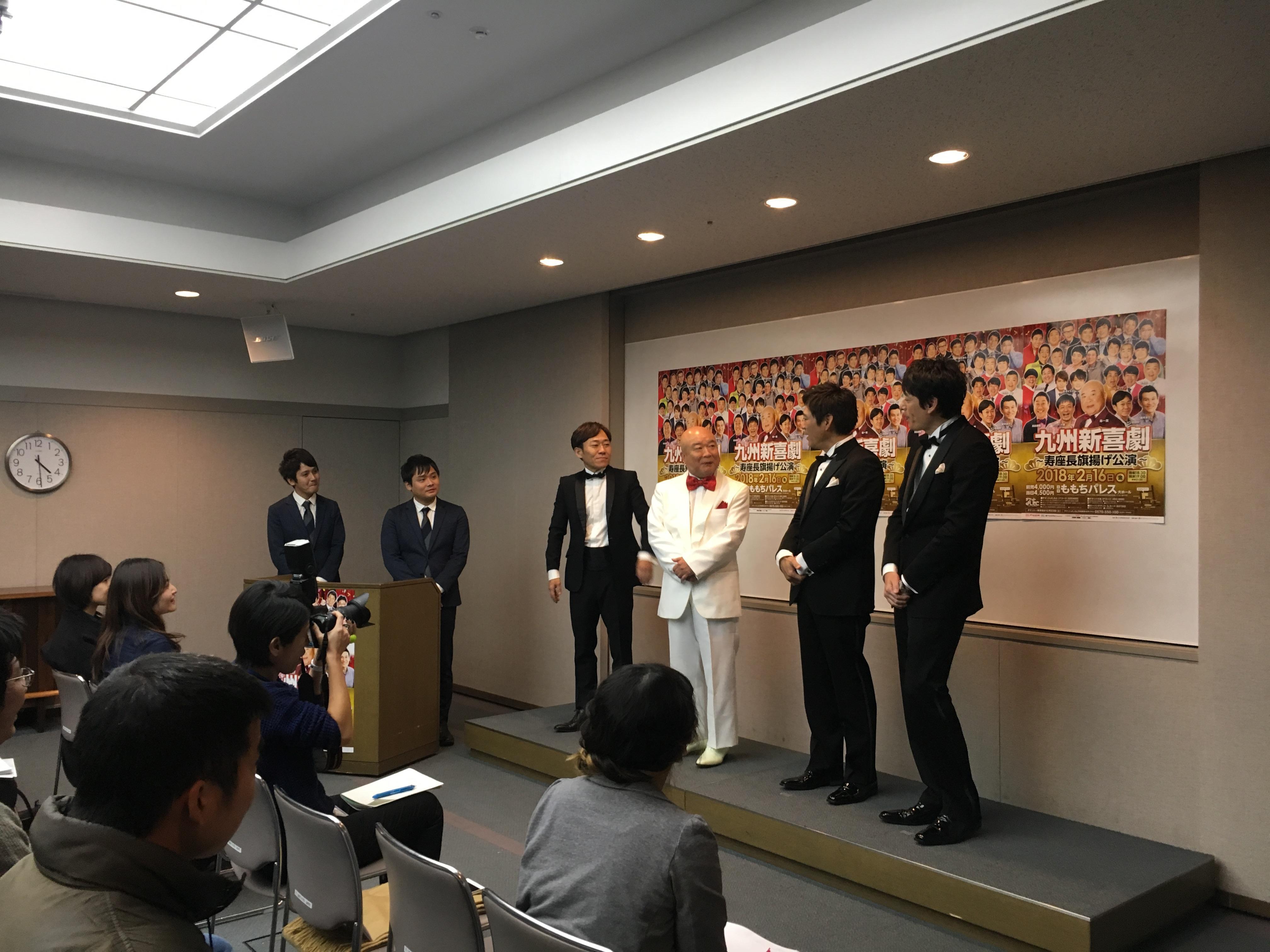 http://news.yoshimoto.co.jp/20171211103056-31d07ef30c8e3ec3100cde4e893cda7eec9650ee.jpg