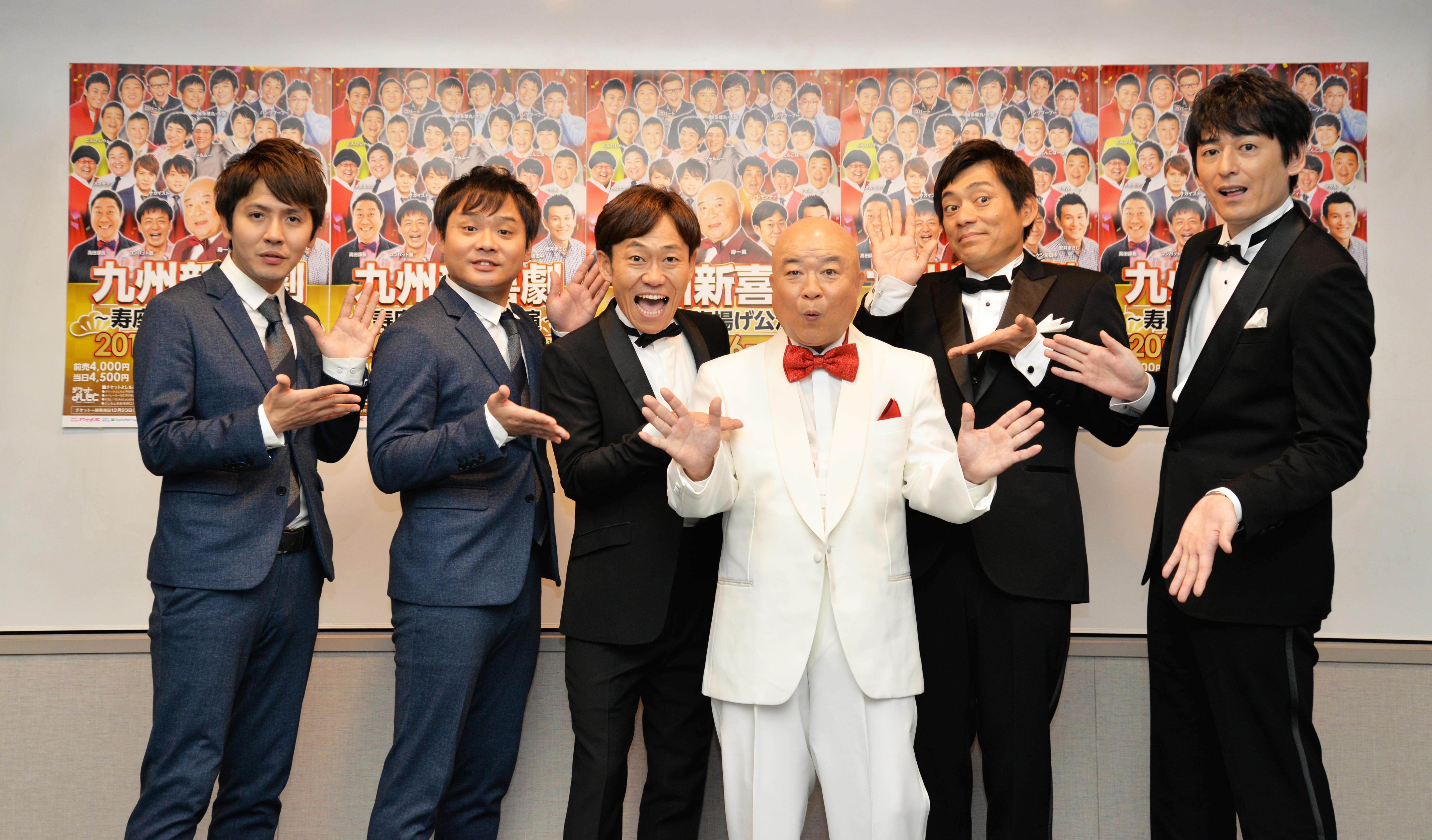 http://news.yoshimoto.co.jp/20171211103207-7cf048847ce7252deae994dfb03e072841fd91c2.jpg