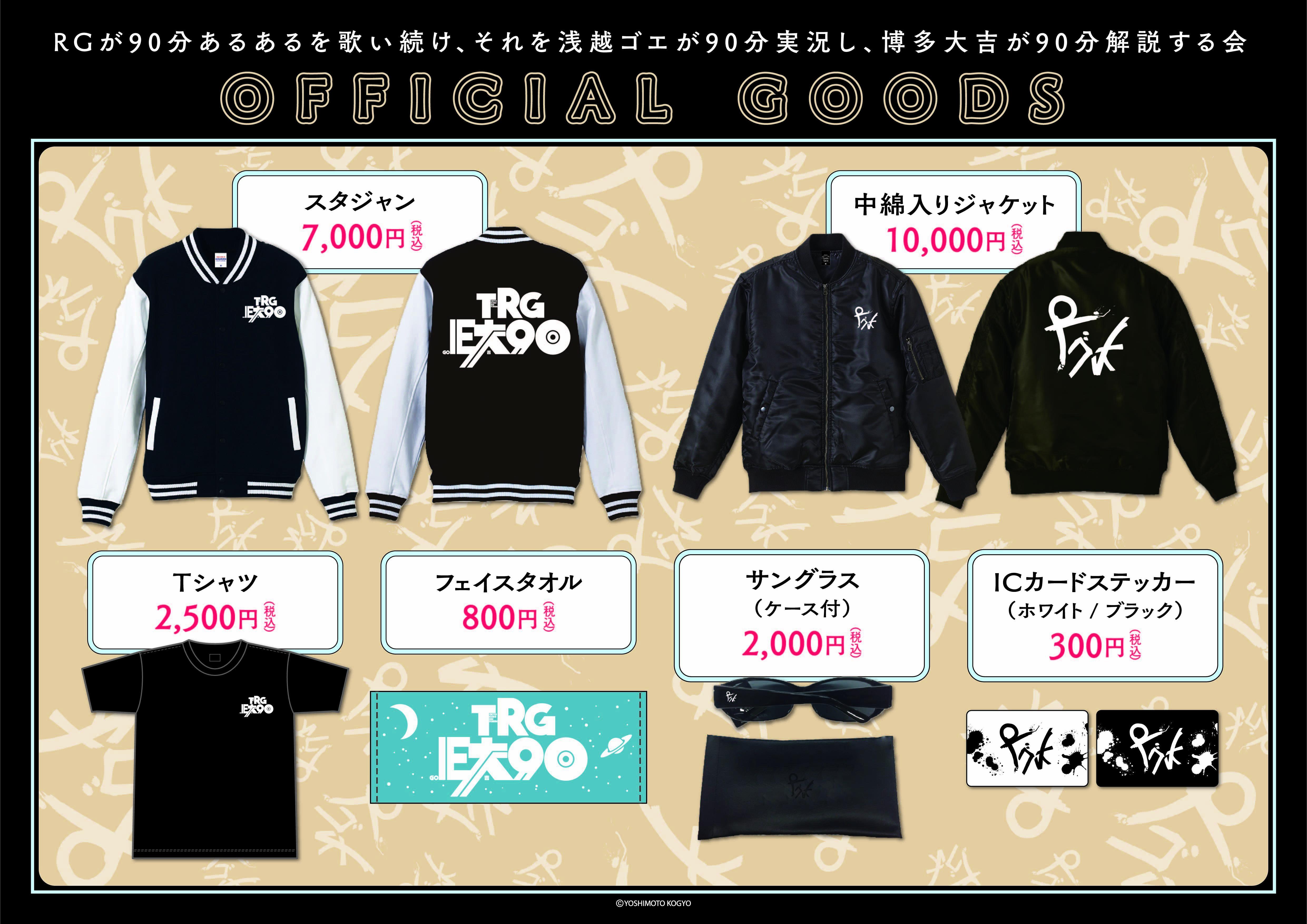 http://news.yoshimoto.co.jp/20171211174207-ca2224d11fabe72eae6e82d54b26183a2322afa9.jpg