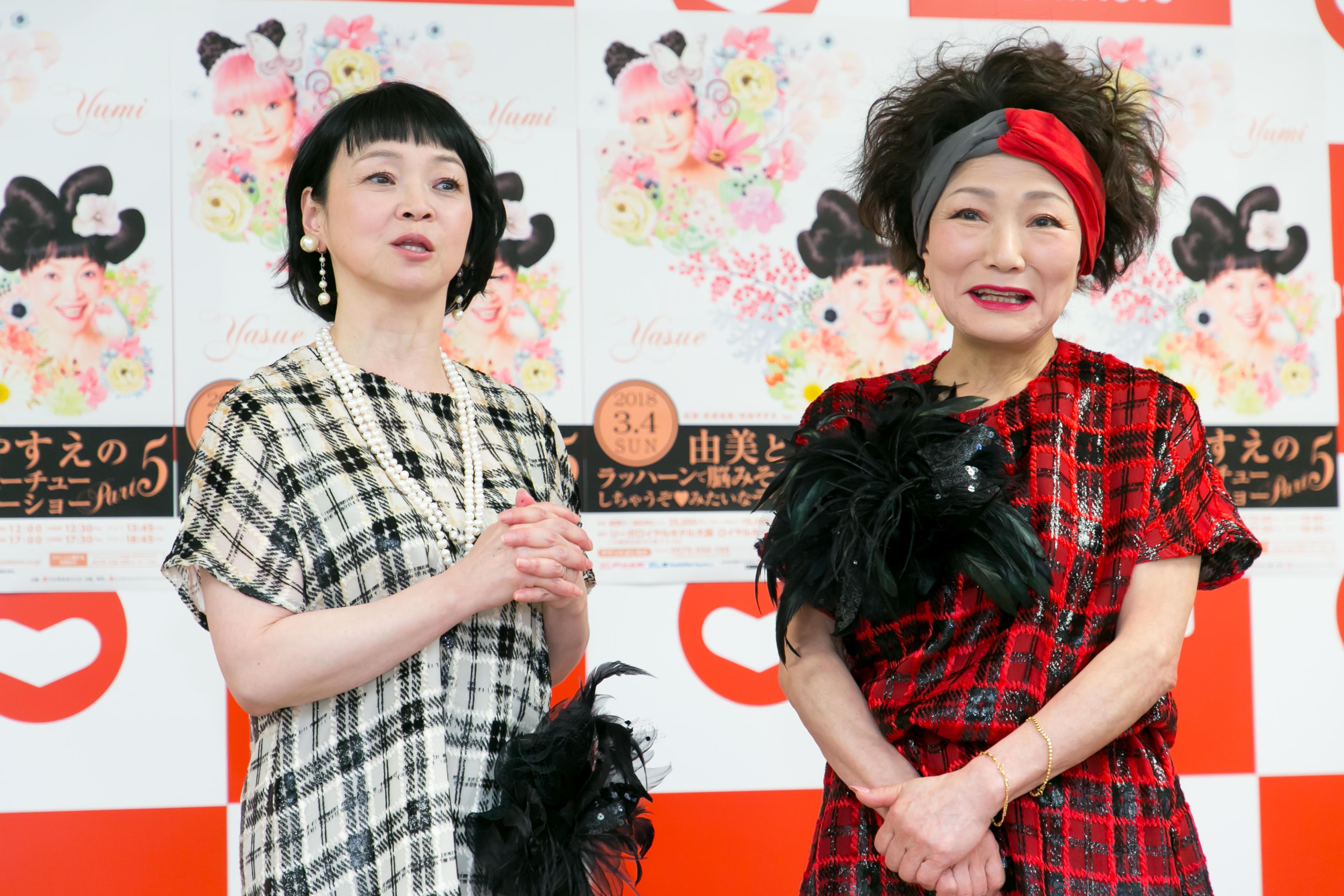 http://news.yoshimoto.co.jp/20171219144029-f043a6b710950079e58c810449f1a25686726b56.jpg