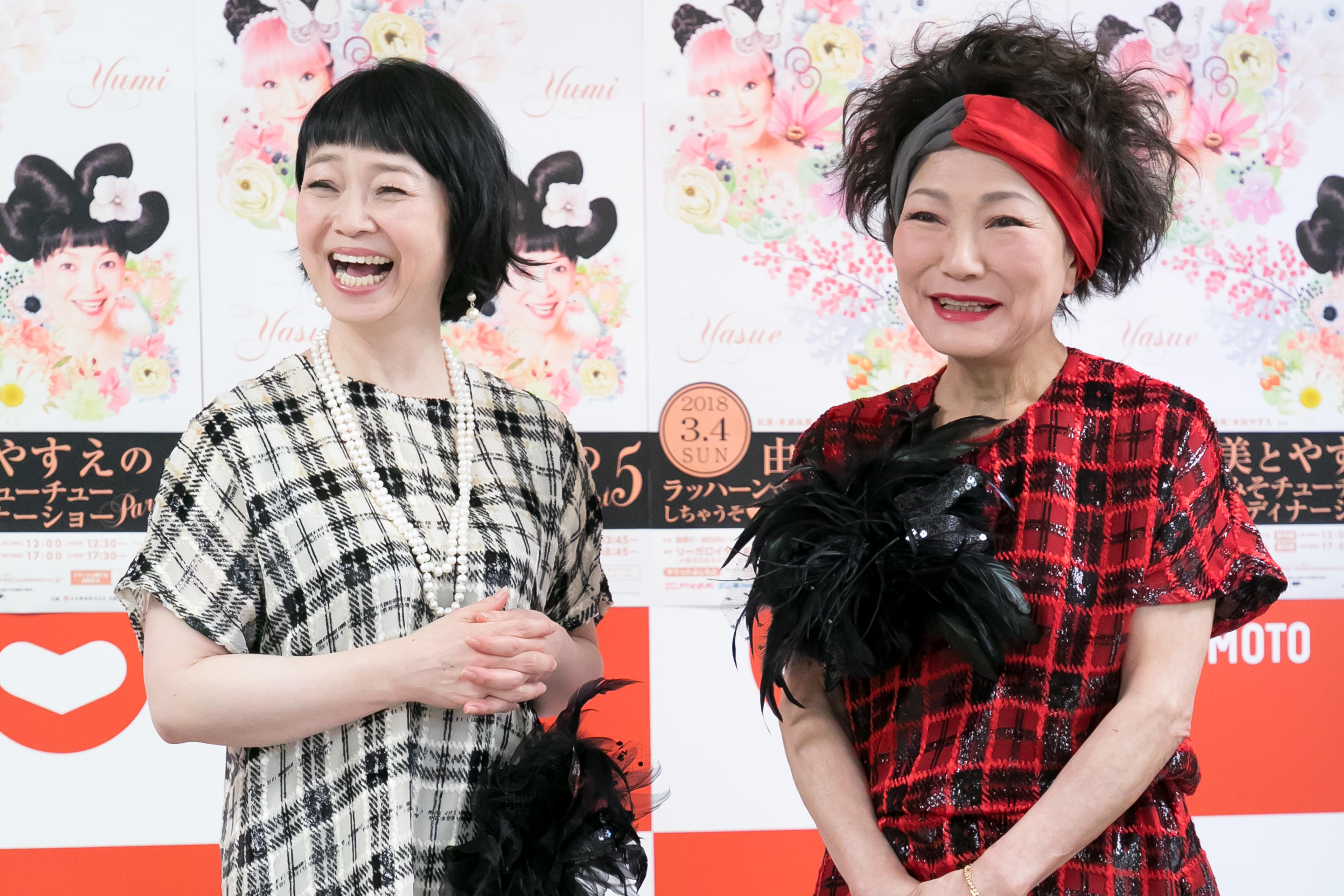 http://news.yoshimoto.co.jp/20171219144150-b622e3c9d652ba48145e74cb6e681467794462a4.jpg