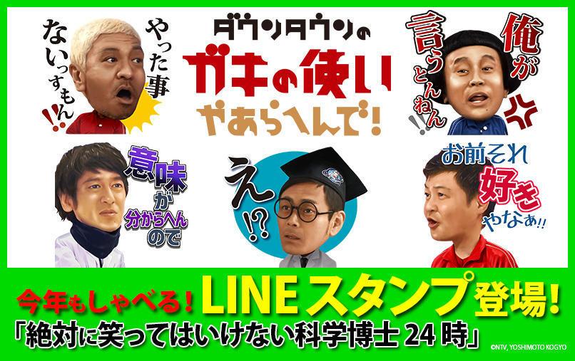 http://news.yoshimoto.co.jp/20171220134908-042925a2d851c67a00bfe46f42a96e10d27753d8.jpg