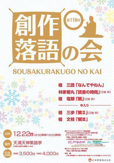 http://news.yoshimoto.co.jp/20171221143439-13d572b82aa3c54e770b7369232baeb498e9f564.jpg