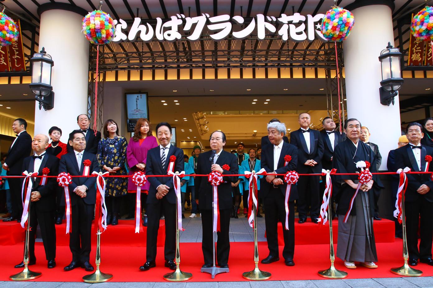 http://news.yoshimoto.co.jp/20171221164017-27488e35256103be38553925a772d442f75b8cd5.jpg