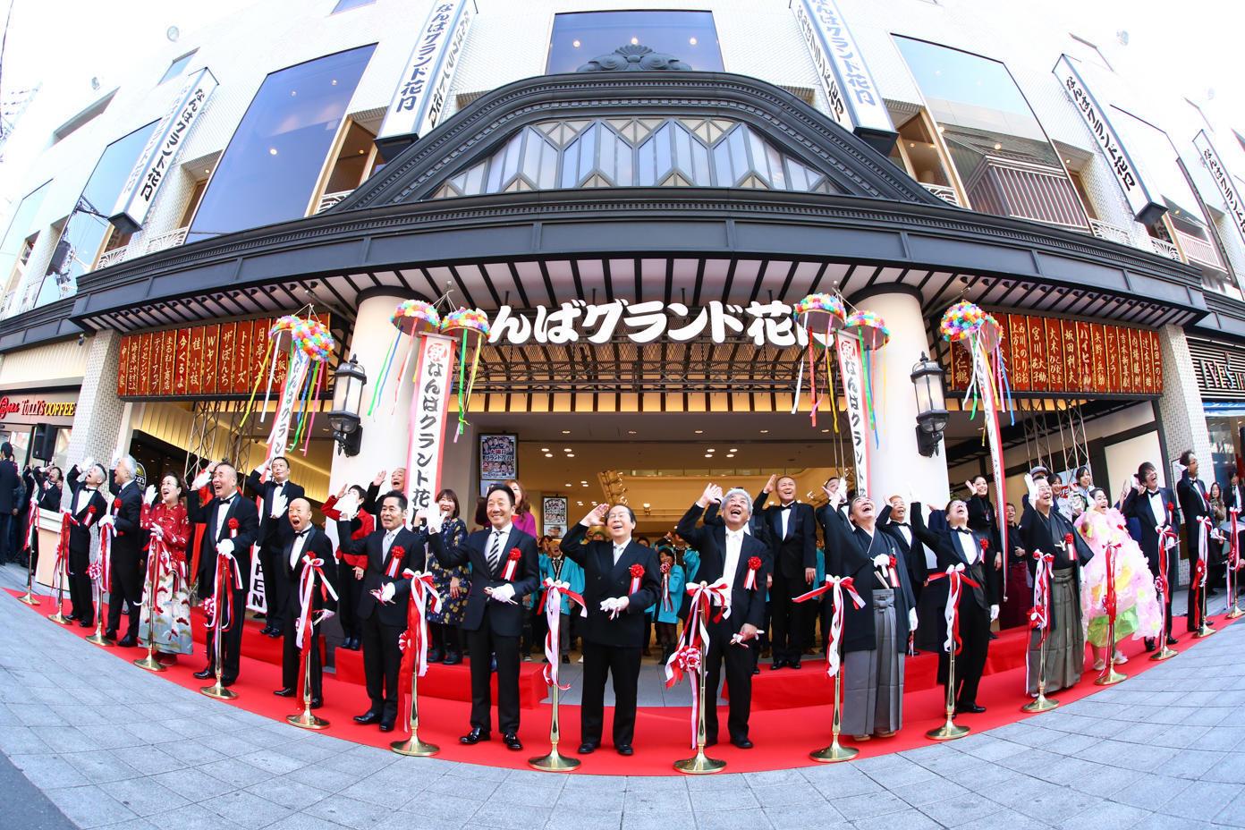 http://news.yoshimoto.co.jp/20171221164057-923be76624e319f9b9596ed48d7162b01da29bcb.jpg