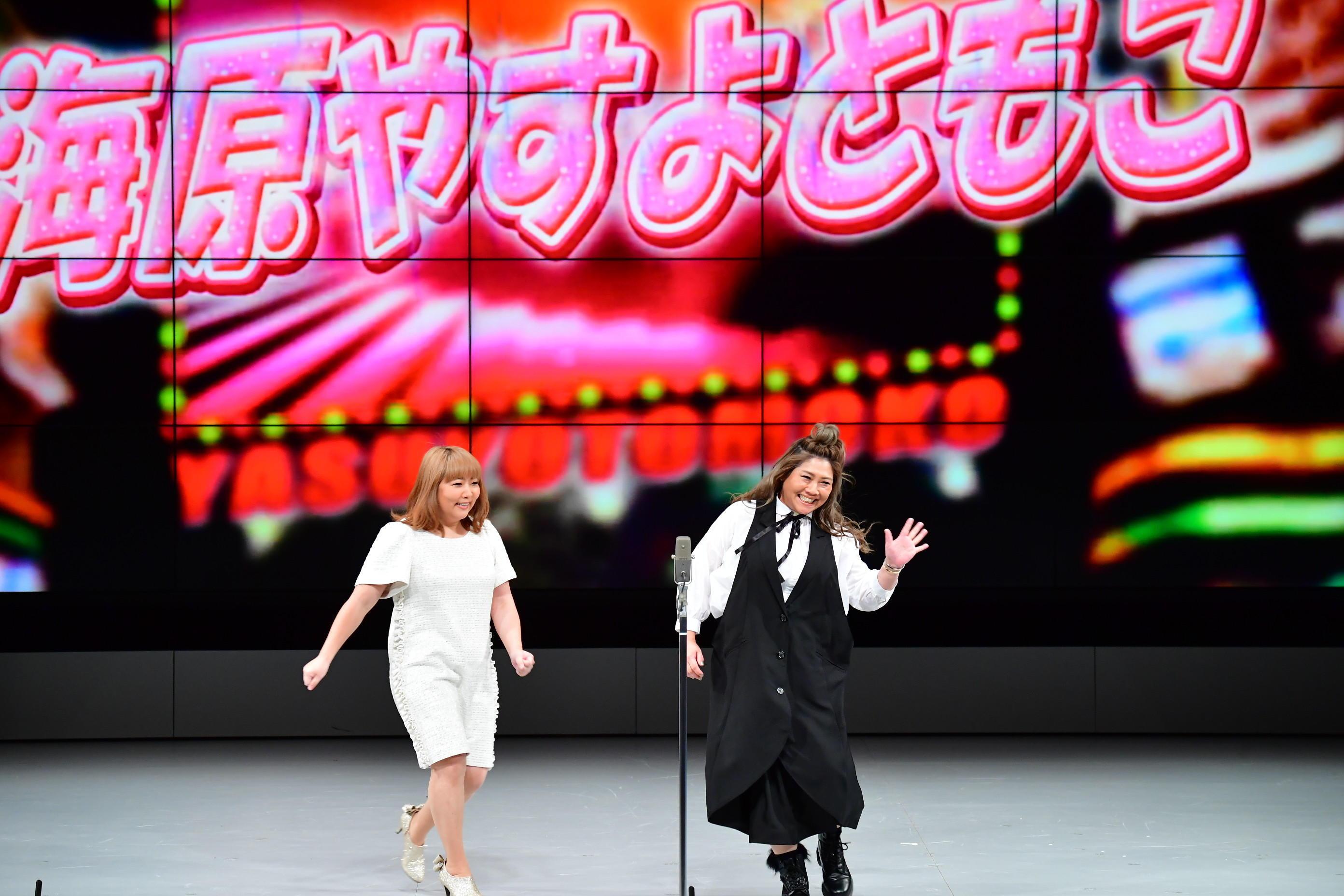 http://news.yoshimoto.co.jp/20171221164337-87a3770718c15d9b6b9558e91c48f96bcc92e45d.jpg