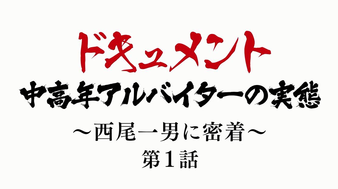 http://news.yoshimoto.co.jp/20171222163025-cf5609f7c1f5f79d8d8e20e4ed1c142e11f2ba07.png