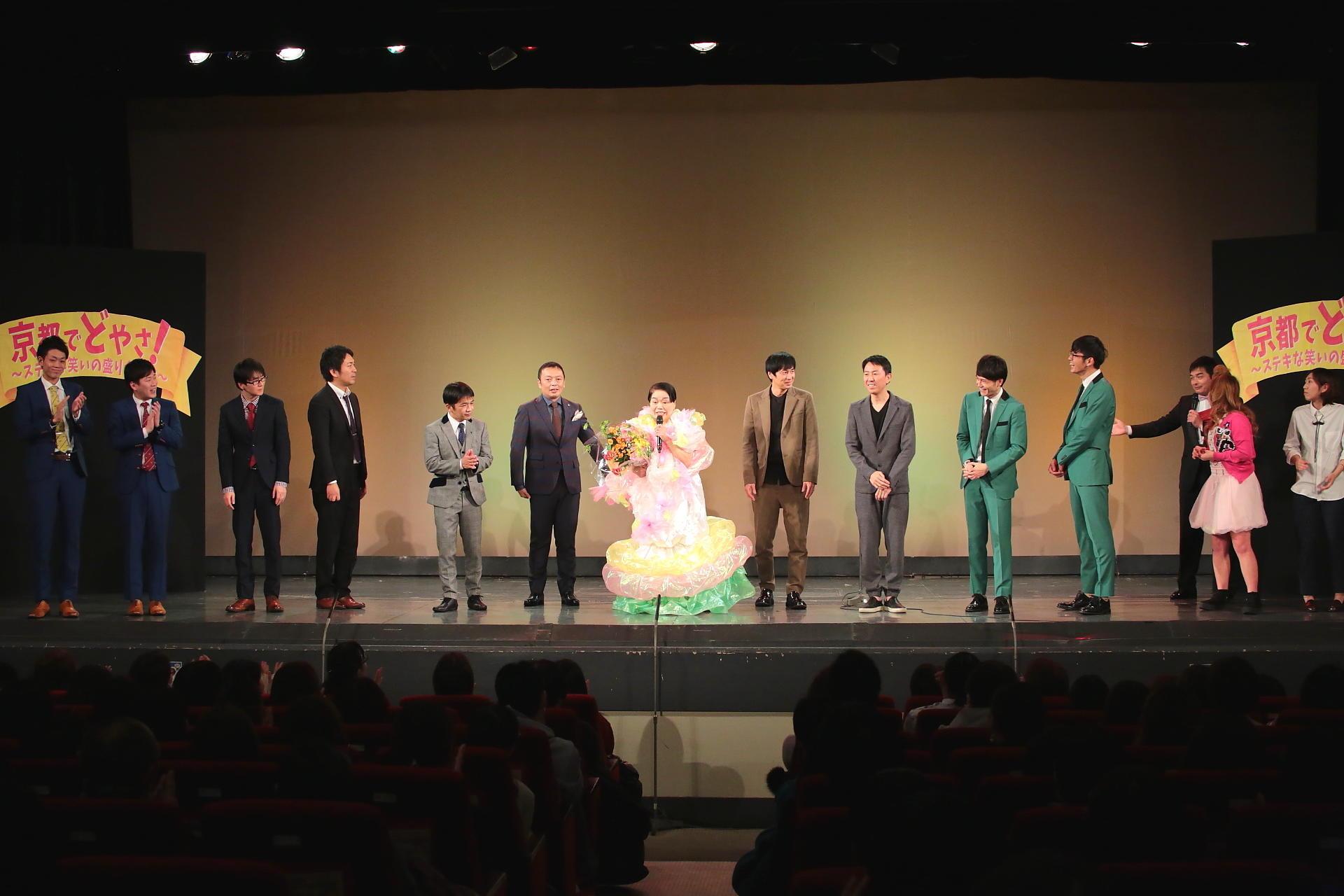 http://news.yoshimoto.co.jp/20171223165938-c009707d4c15a07e11c4b22c6fc4e6810239d071.jpg