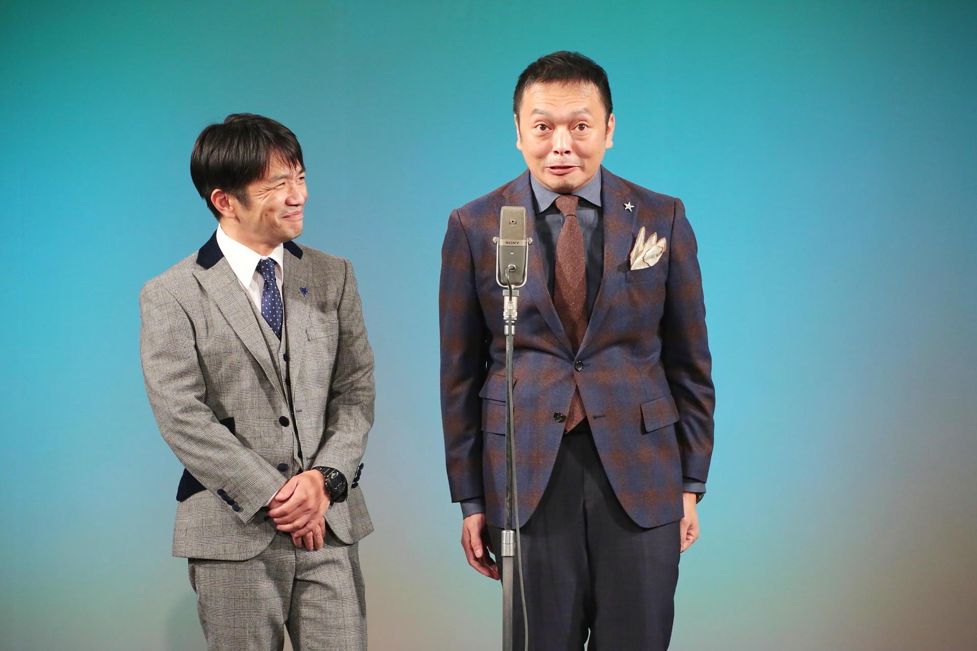 http://news.yoshimoto.co.jp/20171223171130-434b5f7c86a06ee48481543a85ad09d4ab271a96.jpg