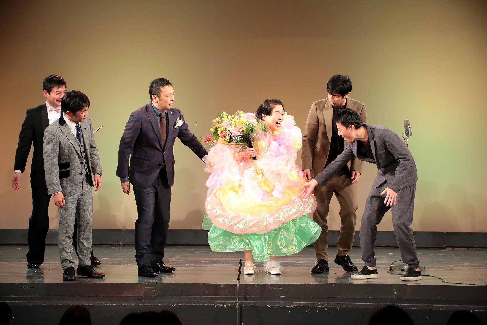 http://news.yoshimoto.co.jp/20171223171218-74f6f2a5475d25ac33f542687180a8d4f564b84c.jpg