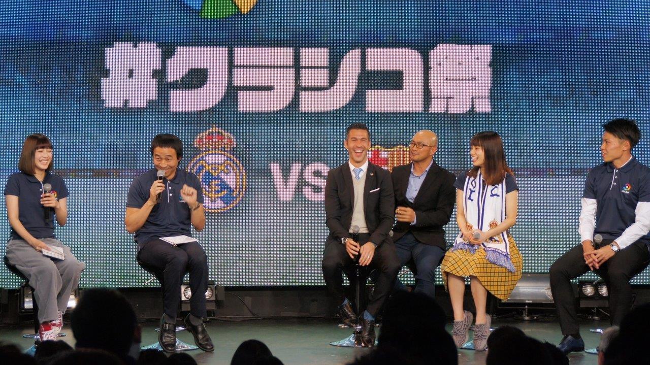 http://news.yoshimoto.co.jp/20171224160958-20a14524cbd83a06eebddfb169587da33dff7984.jpg
