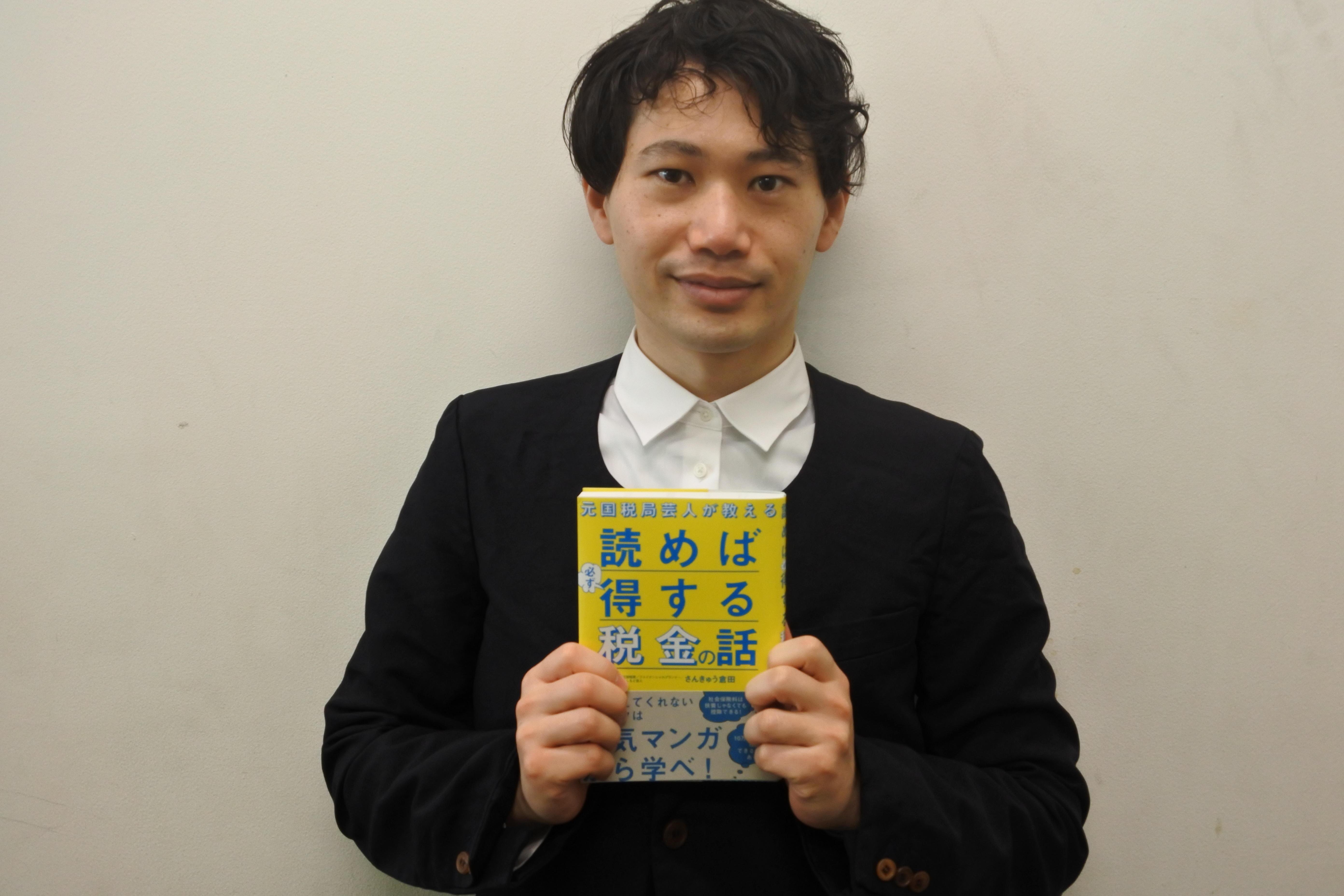 http://news.yoshimoto.co.jp/20171225092956-9802c19e9d0486c13db8ff28aaf8b97250f4a647.jpg