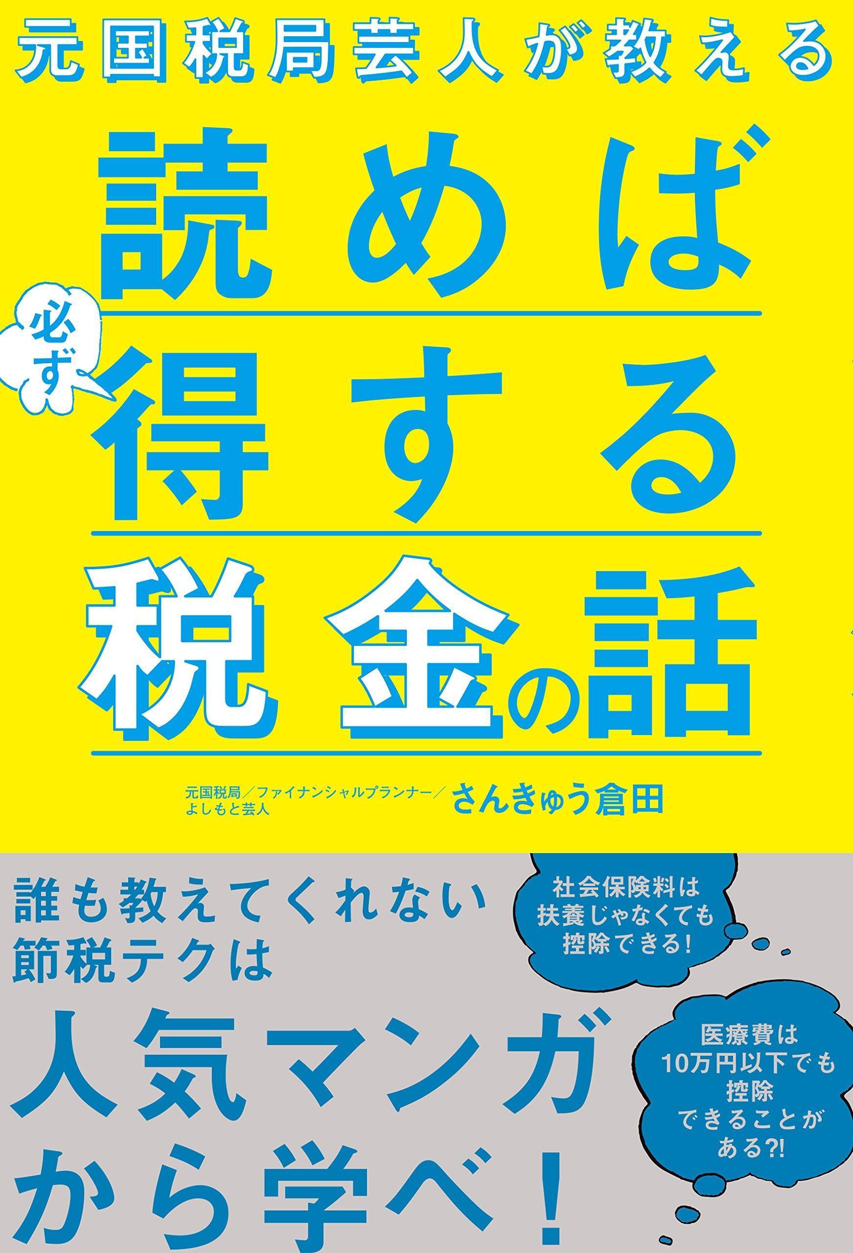 http://news.yoshimoto.co.jp/20171225093452-8fd130a75297ec2eeb9ff2fb6273a60eb5622b3d.jpg