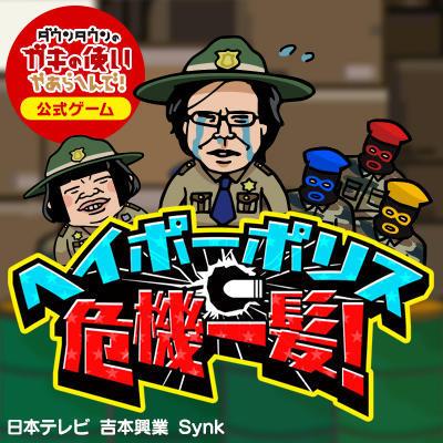 http://news.yoshimoto.co.jp/20171226120958-6c6ec32a48cdaf8147e76b4b80276bfe9db967fb.jpg