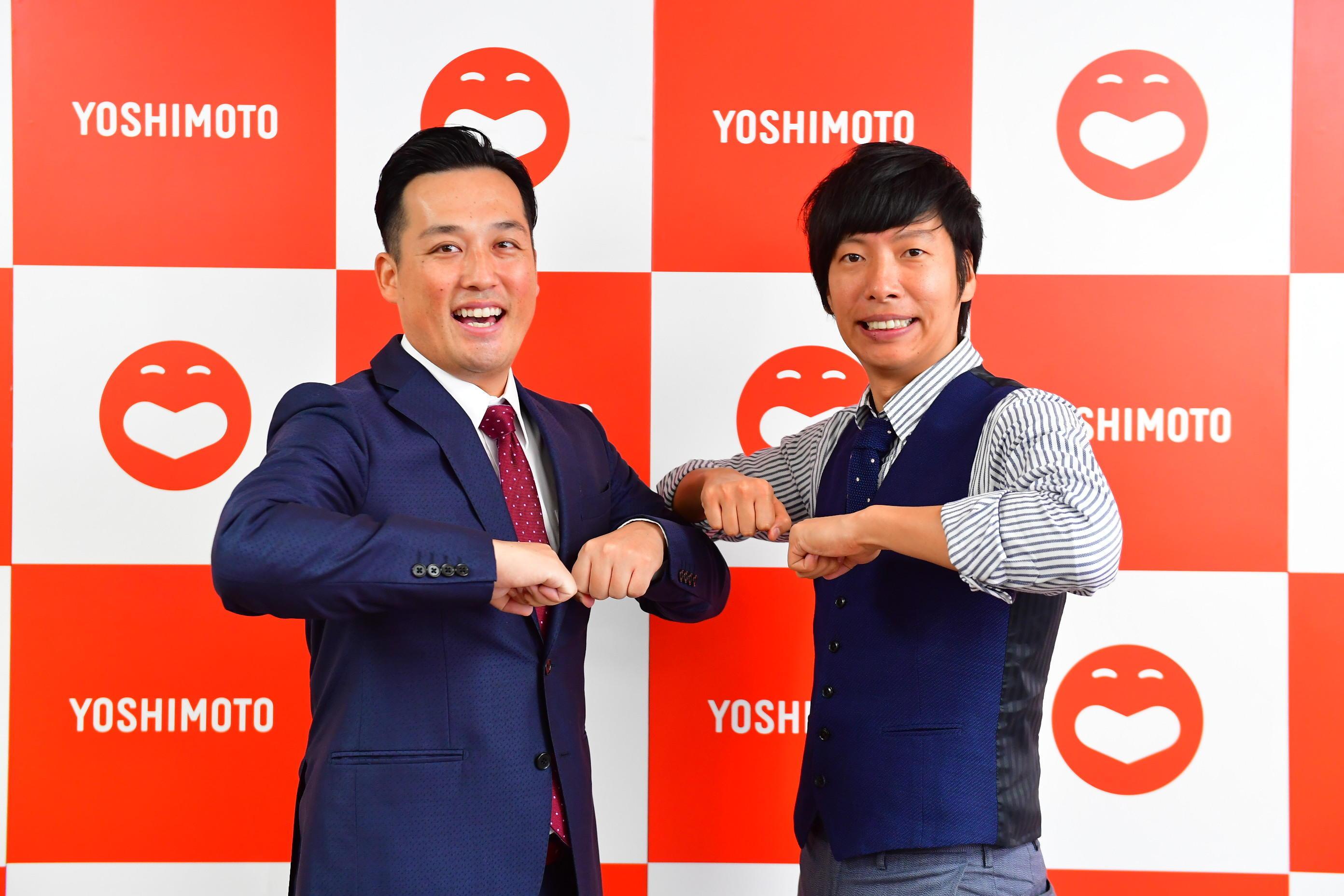 http://news.yoshimoto.co.jp/20171227162320-cd9e82fd69146bb76cae95a8003184b75c0748c9.jpg