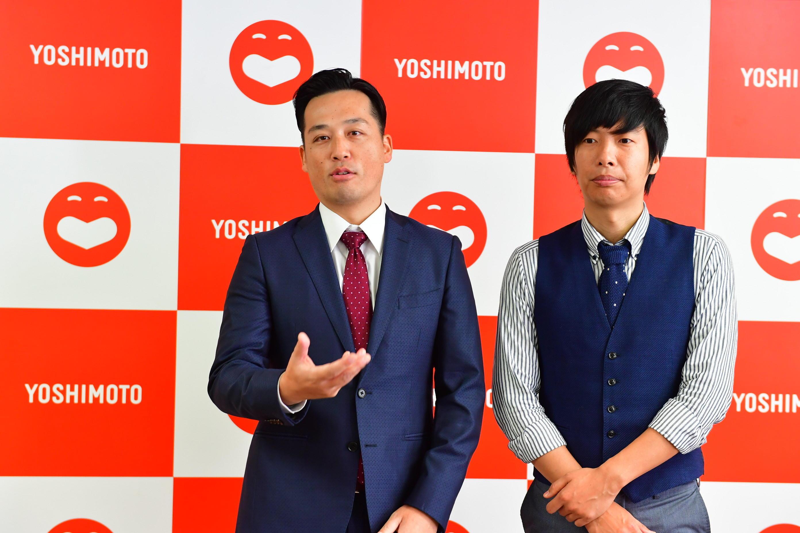 http://news.yoshimoto.co.jp/20171227162528-d85a985f9a2fdfab74f6233194235ae8772e05e4.jpg