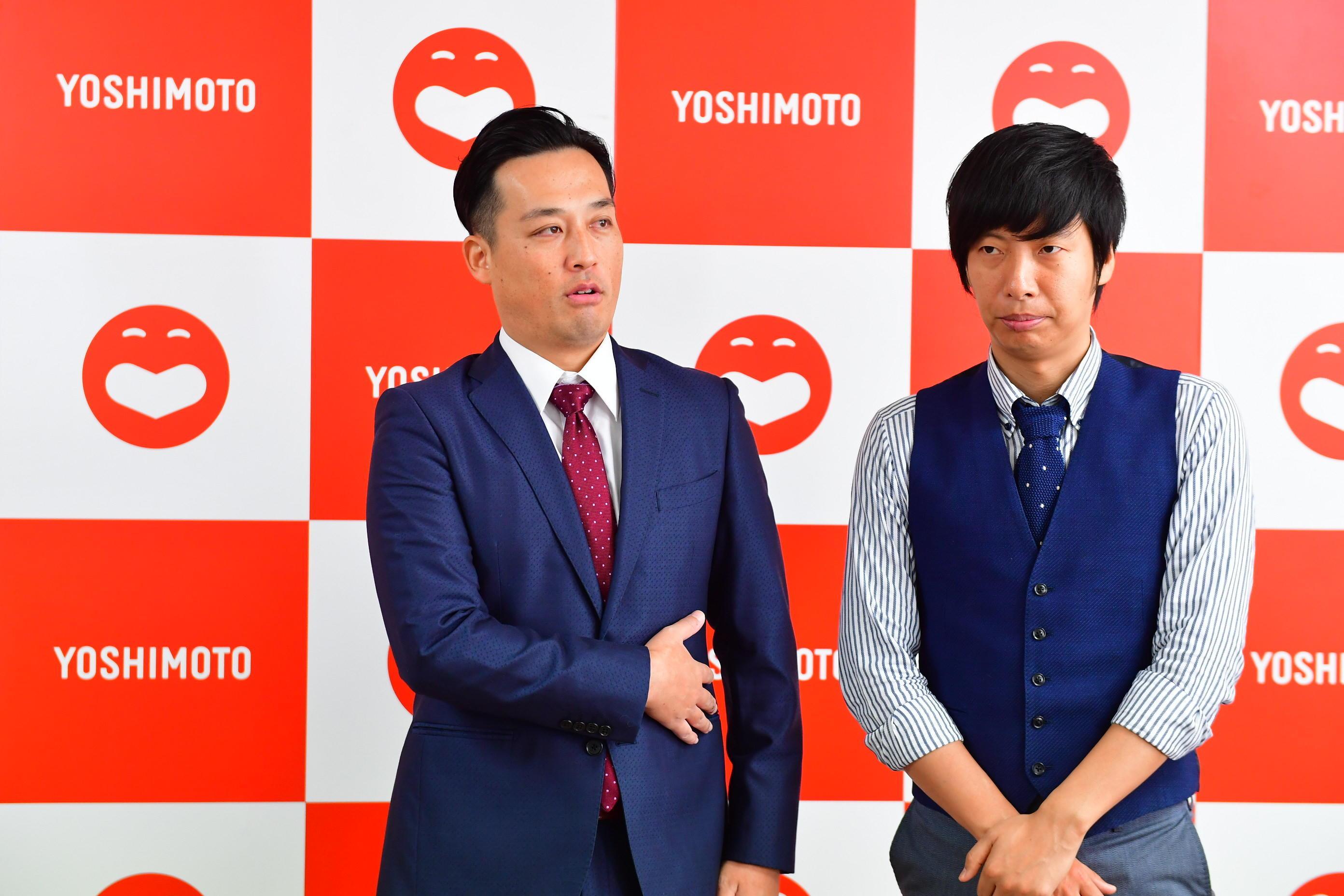 http://news.yoshimoto.co.jp/20171227162601-ddf012845fdc7cb6b9ae7e235bf47536dcb5e3ff.jpg