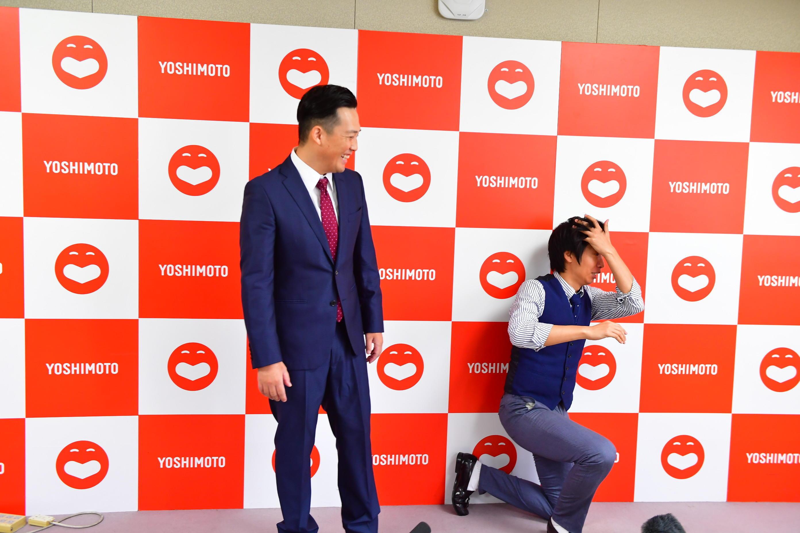 http://news.yoshimoto.co.jp/20171227162658-feb9914a9f6034083c7ea79daa5434684bde38ef.jpg