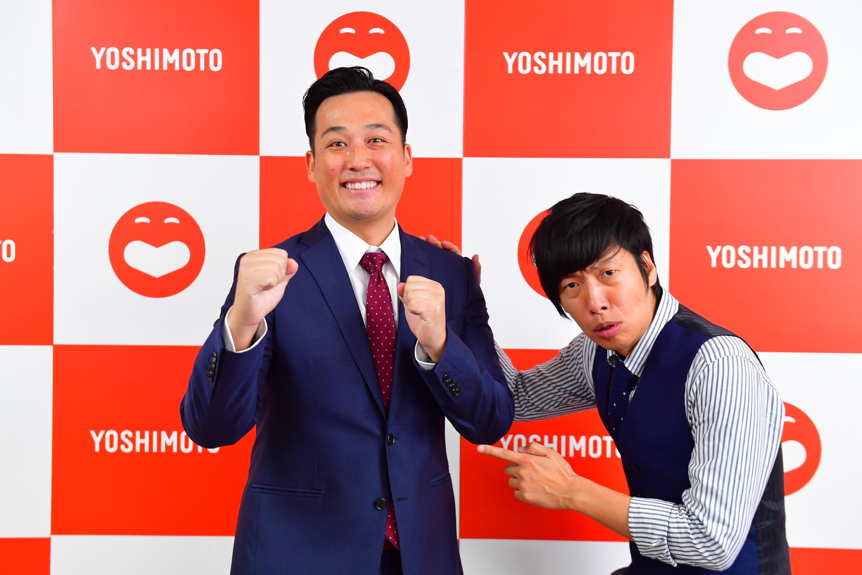 http://news.yoshimoto.co.jp/20171227162750-5bede74403445aa734ef989573b62bcf2f8ce8bb.jpg