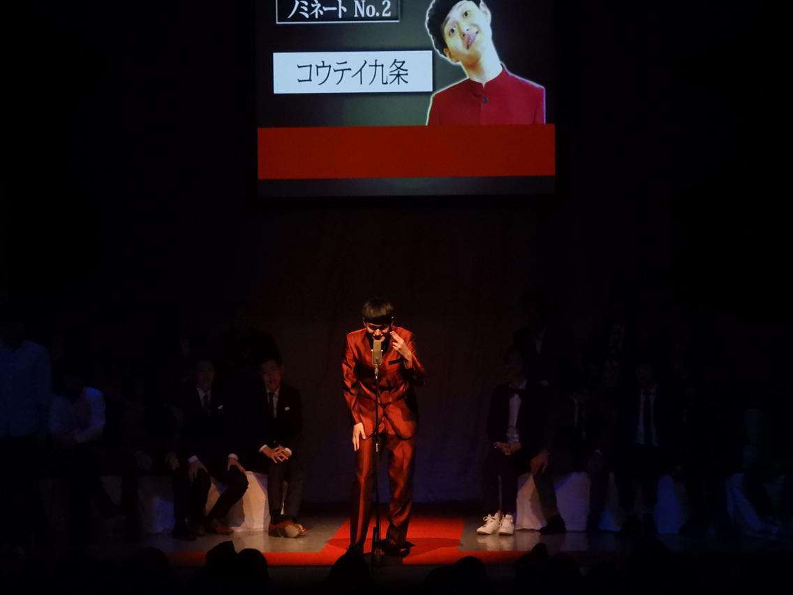 http://news.yoshimoto.co.jp/20171230163724-2c0613505d3c90c03340867dff90f1607a225e1a.jpg
