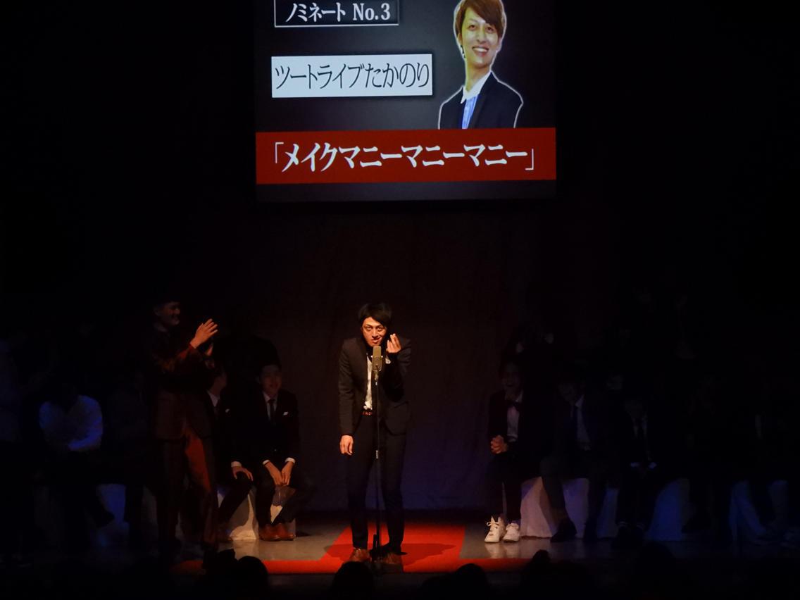 http://news.yoshimoto.co.jp/20171230163742-a6f9c8ca719c670d5cc42fb74e39649ae20140b8.jpg