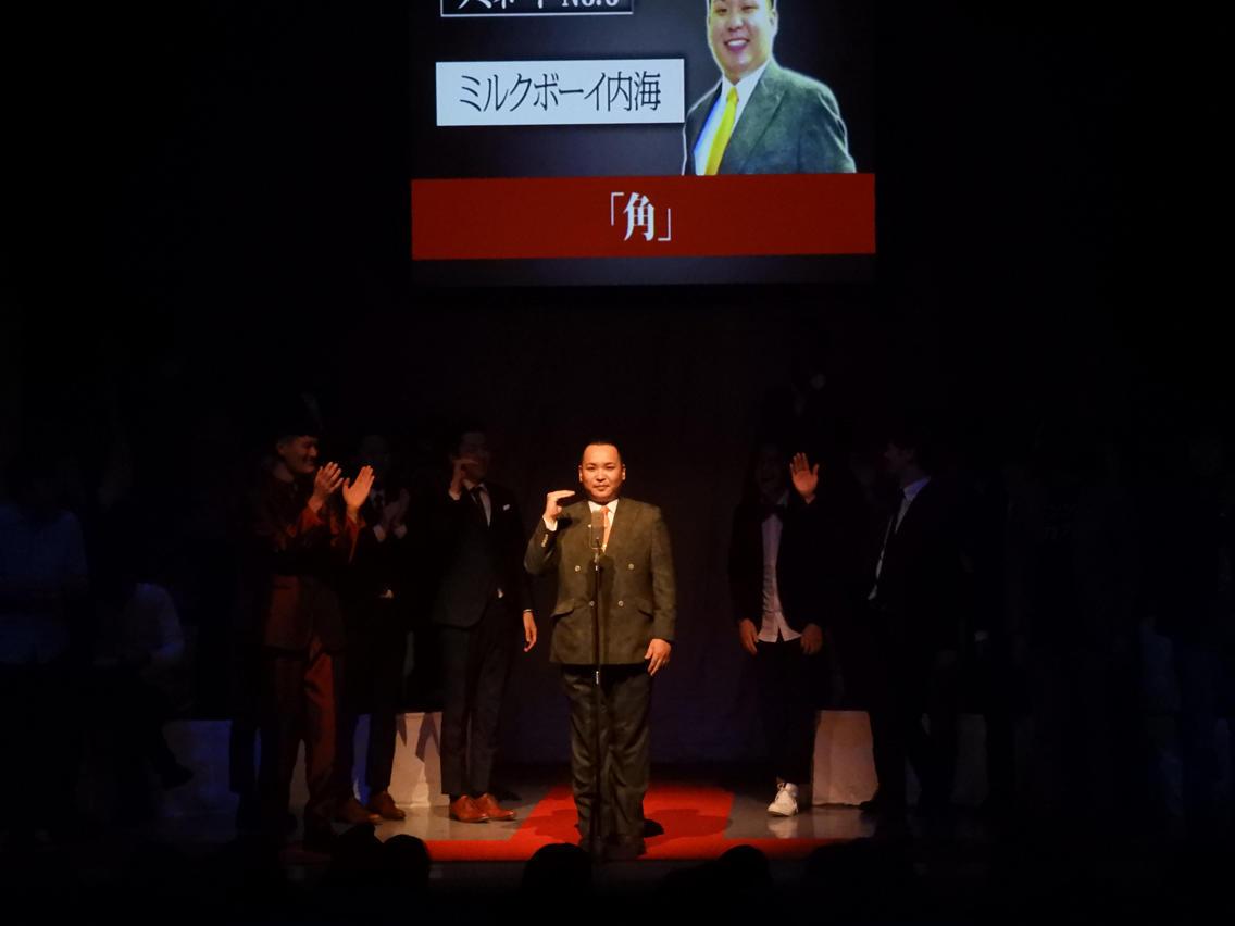 http://news.yoshimoto.co.jp/20171230163816-813d63d59f361ce7cdf3d1f642edef410ca126f8.jpg