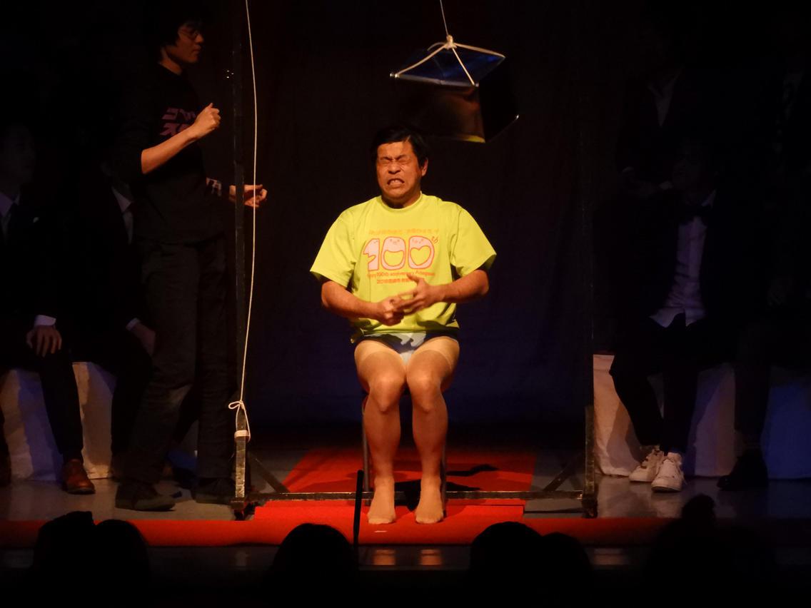http://news.yoshimoto.co.jp/20171230165222-0a4b13c22b50b89a4d728ebfa7ae2ebf319d1765.jpg
