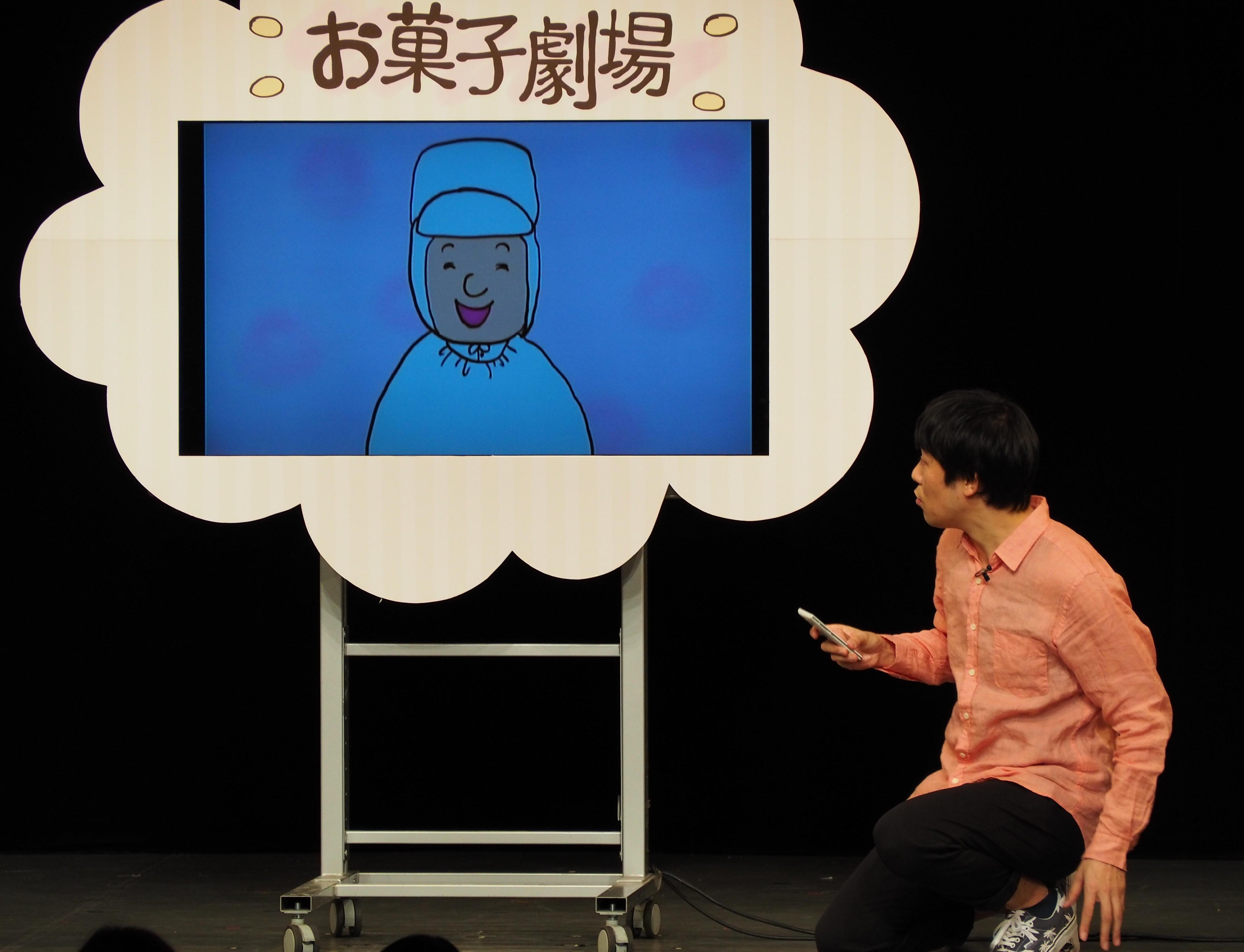 http://news.yoshimoto.co.jp/20171230201300-507a699b113adc70a6f97b101ee7d2bd94c81f71.jpg
