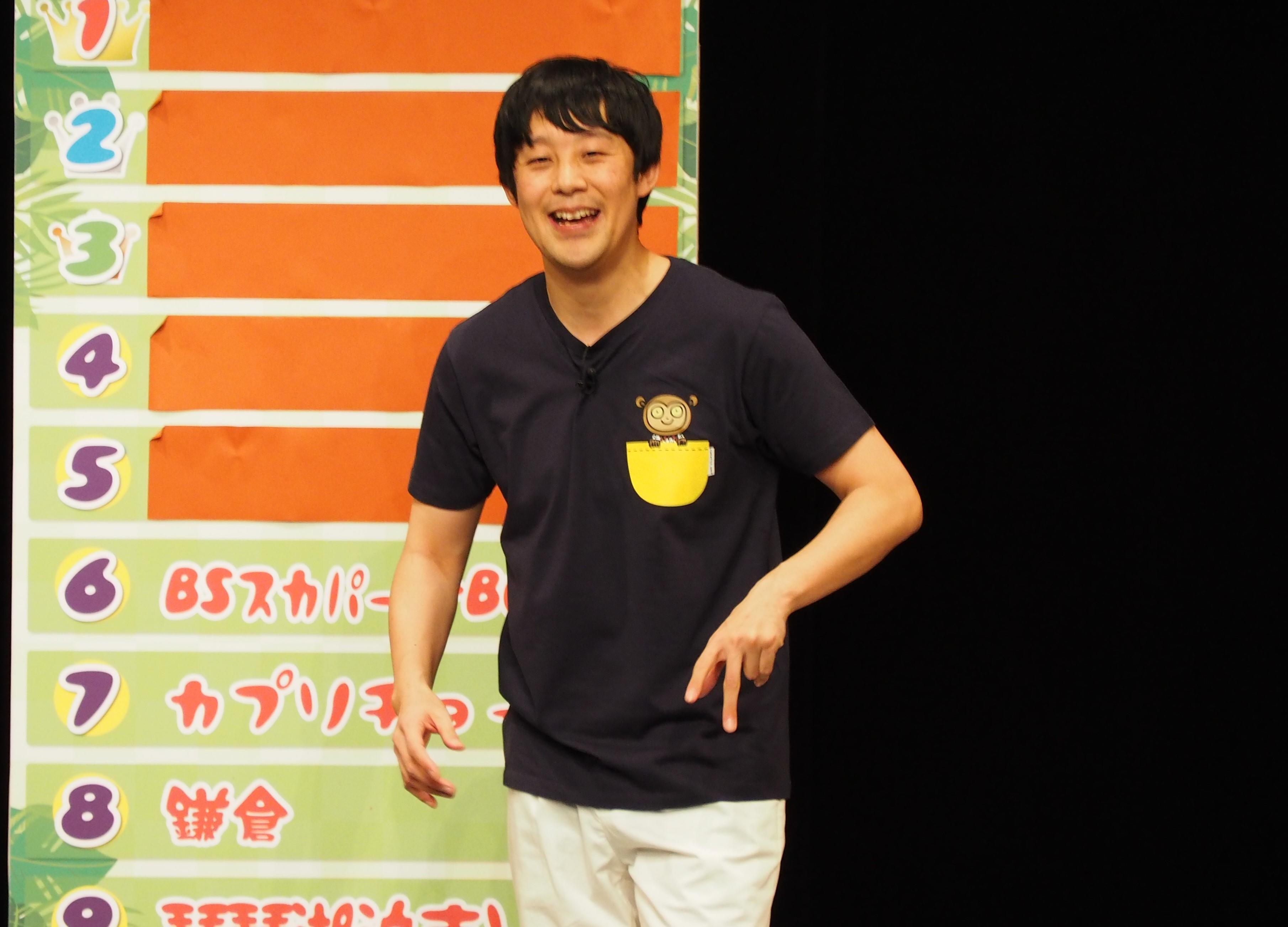 http://news.yoshimoto.co.jp/20171230201456-f8d62ebb218487bb6fb9091004d36f69f9c404ed.jpg
