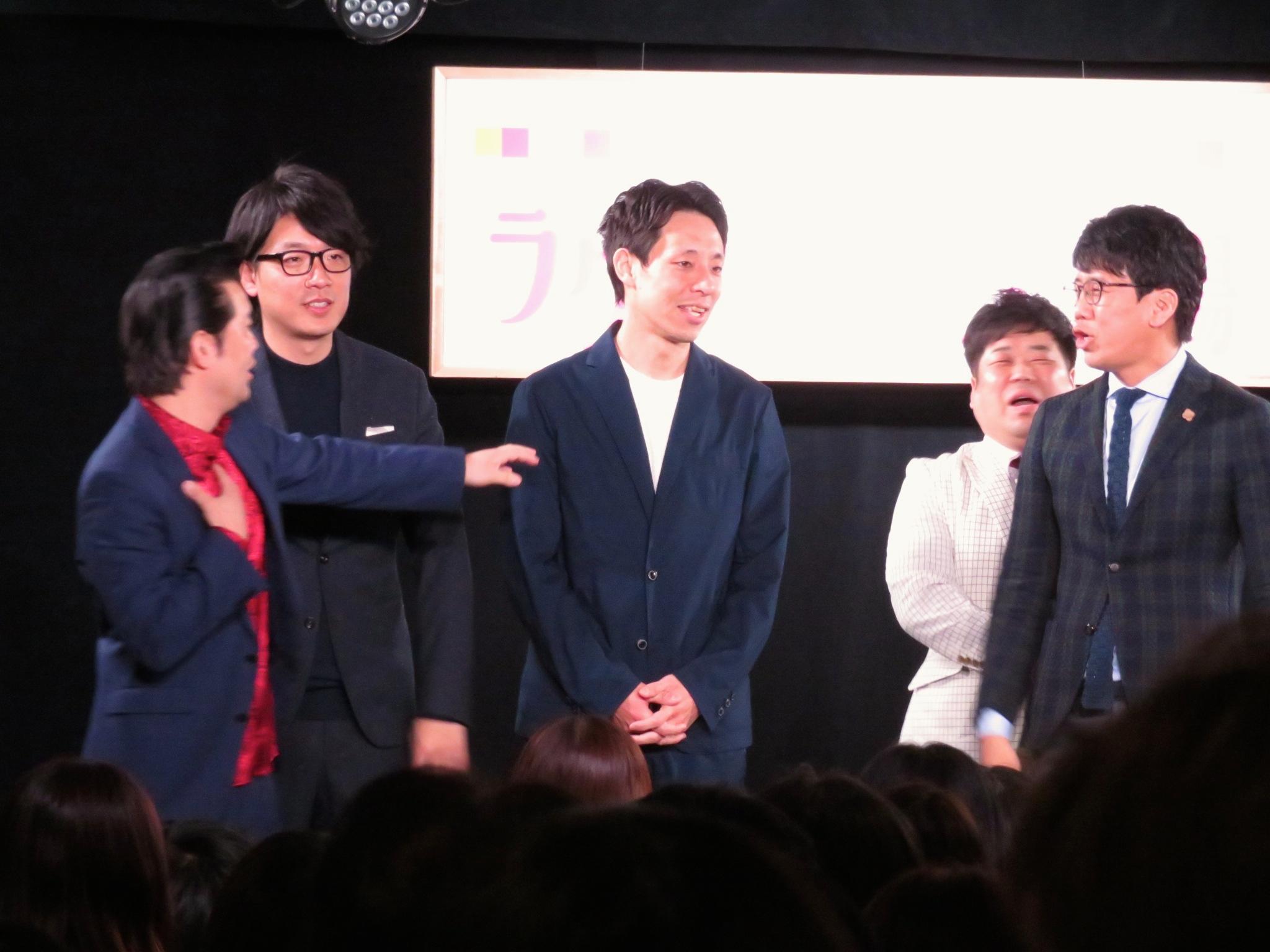 http://news.yoshimoto.co.jp/20171230223039-1c74698279e7d3a7f52e581f125056feb7f162ad.jpg