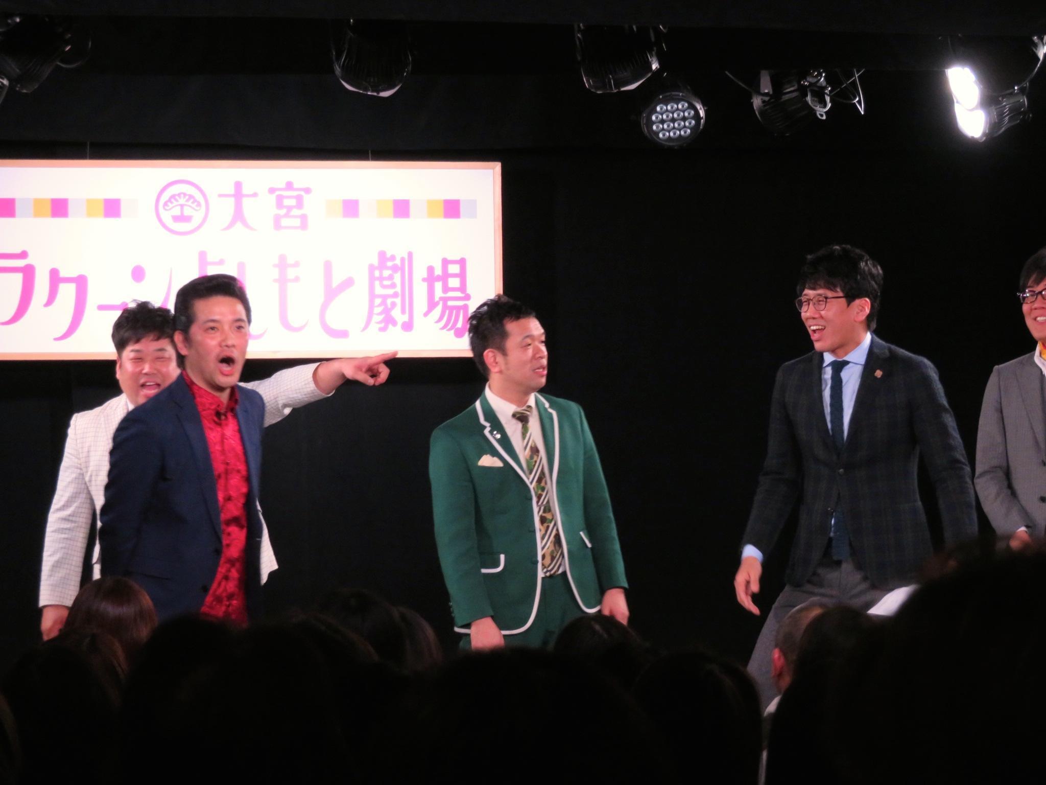 http://news.yoshimoto.co.jp/20171230223039-b206a153c3591c6696f540abec909f43106c9634.jpg