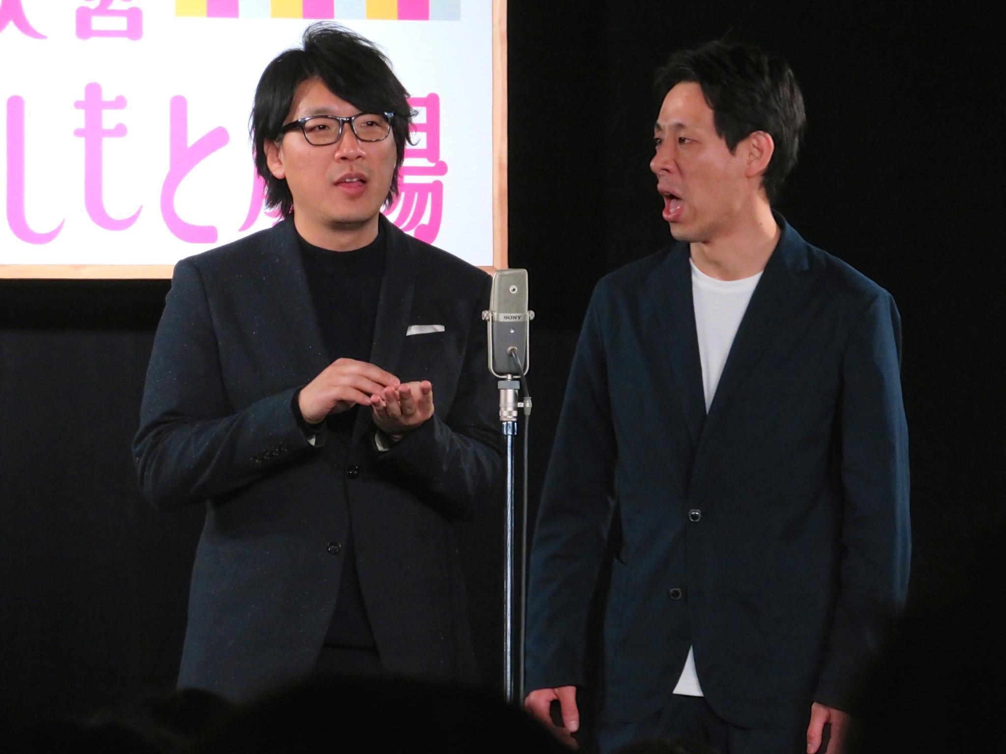 http://news.yoshimoto.co.jp/20171230223125-3e20c46b8a087781fcef88bfec9b2bd2b9a22366.jpg