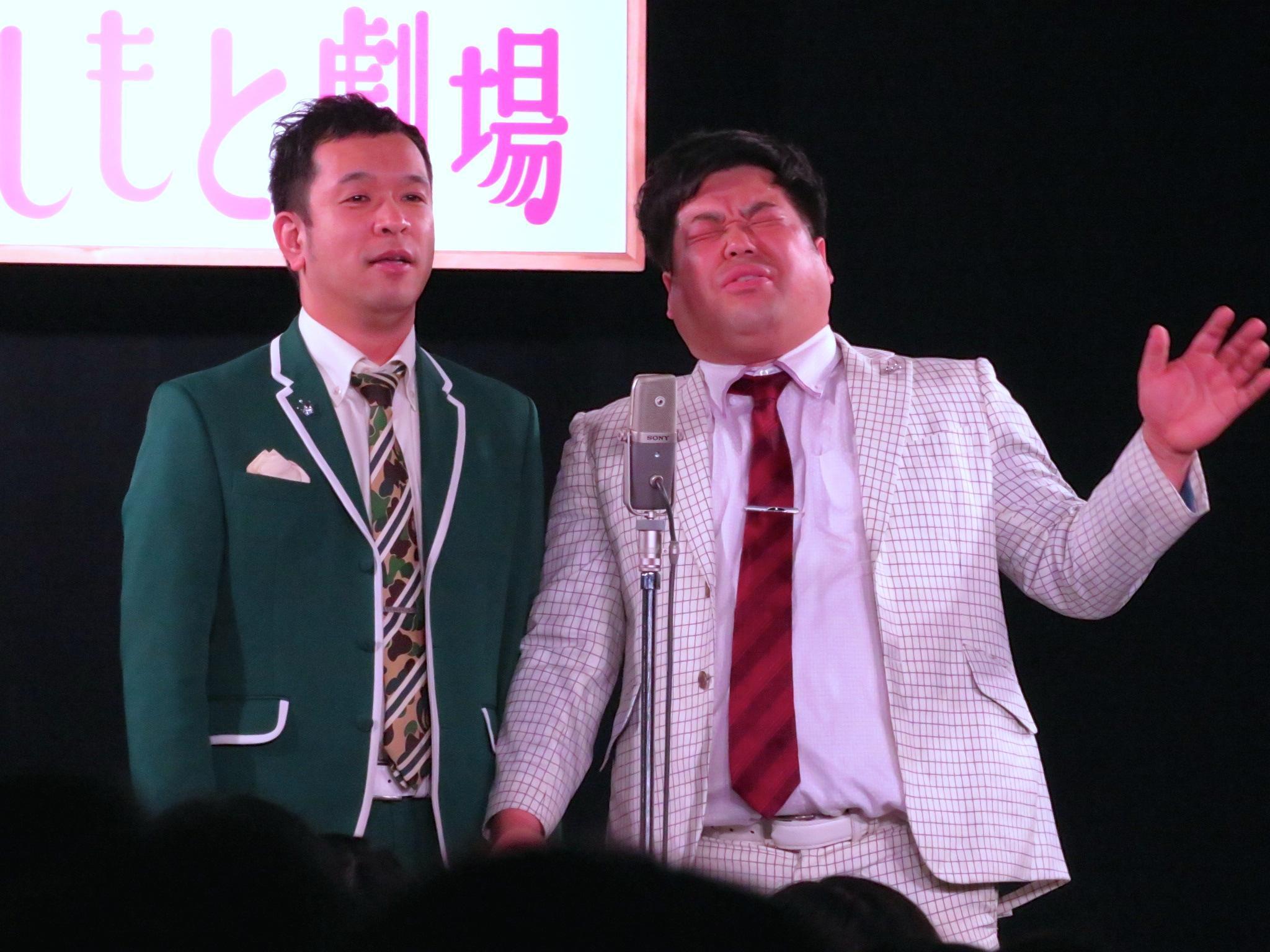 http://news.yoshimoto.co.jp/20171230223127-2891d4f81d7181d14dd422d6e3f943e11394e1c2.jpg