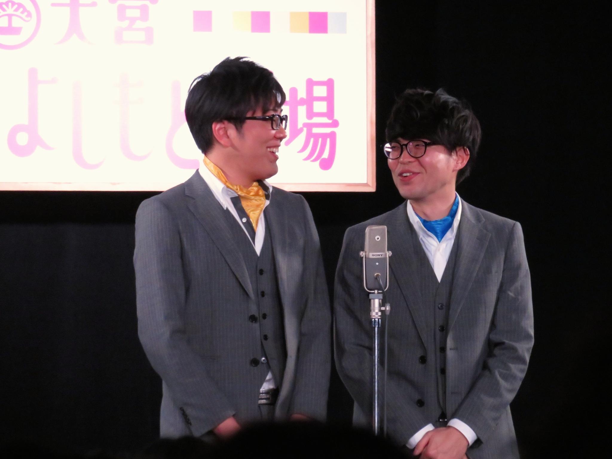 http://news.yoshimoto.co.jp/20171230223127-5893f9468116582af1d7ebc9bc36d1e55a6757ba.jpg