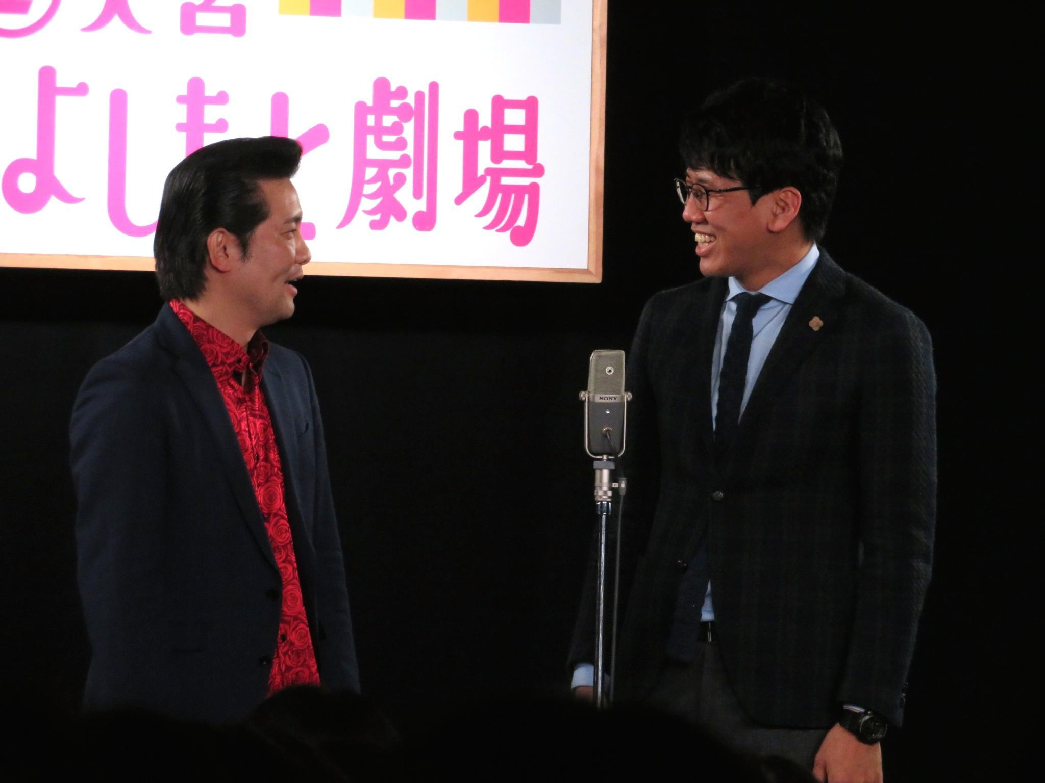 http://news.yoshimoto.co.jp/20171230223201-0e315302bb6a9cbcbac85f4f9d6e636facf3e954.jpg