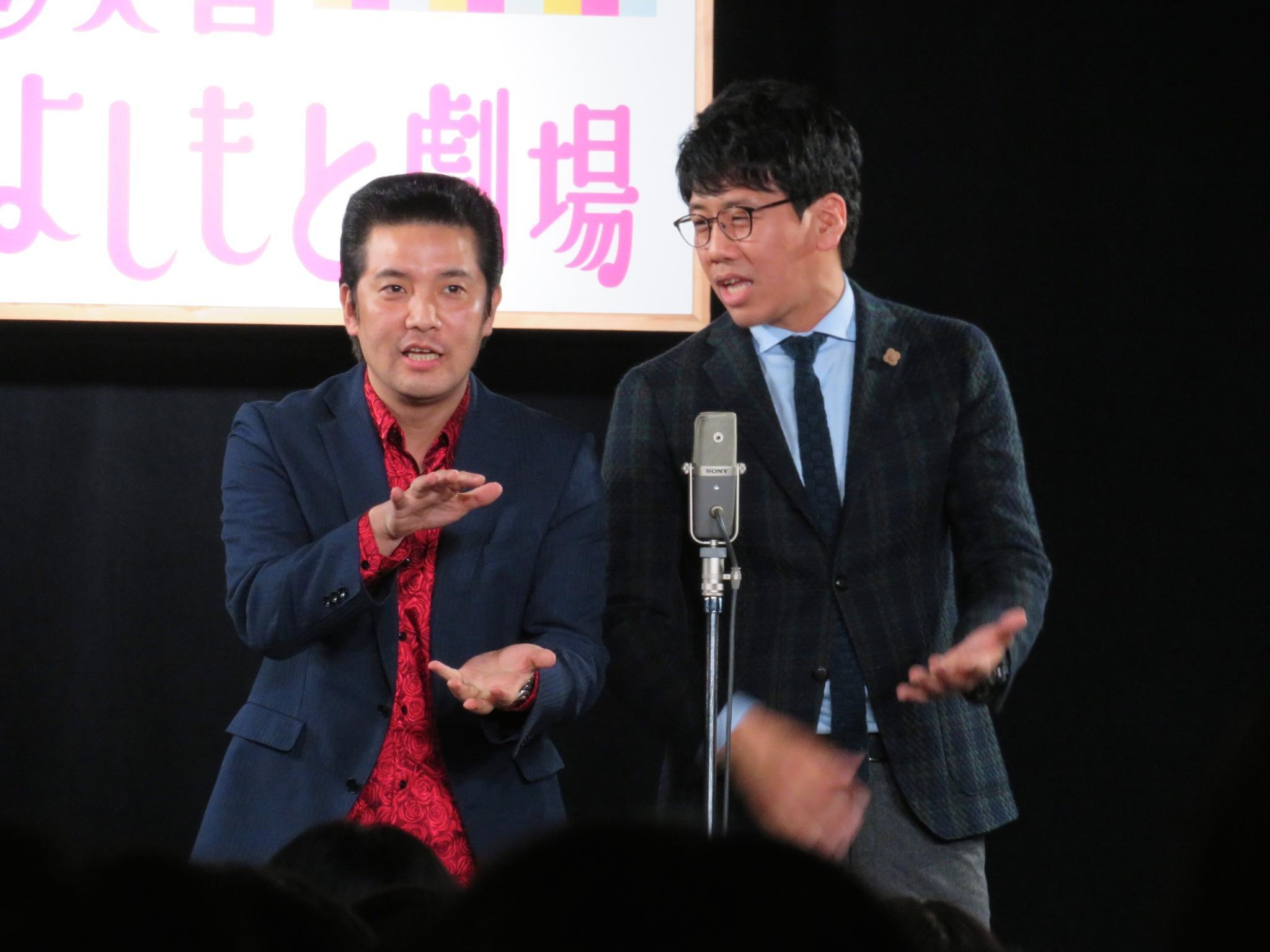 http://news.yoshimoto.co.jp/20171230223202-10e8491b19a879f8bde1f45adaffd91398bf0934.jpg