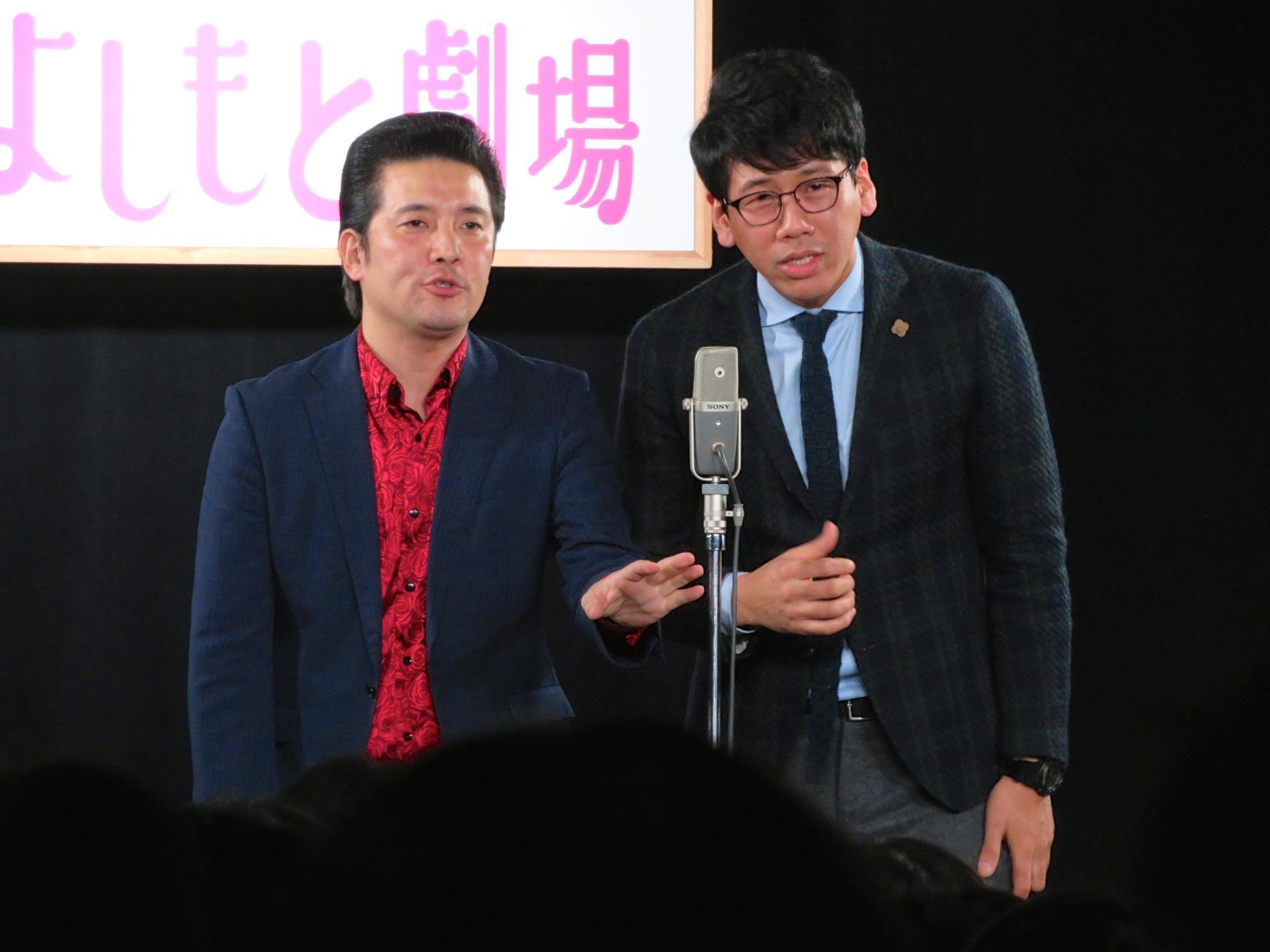 http://news.yoshimoto.co.jp/20171230223257-41a0c0c49f248a7d30d02134ea87c66e59f11d71.jpg
