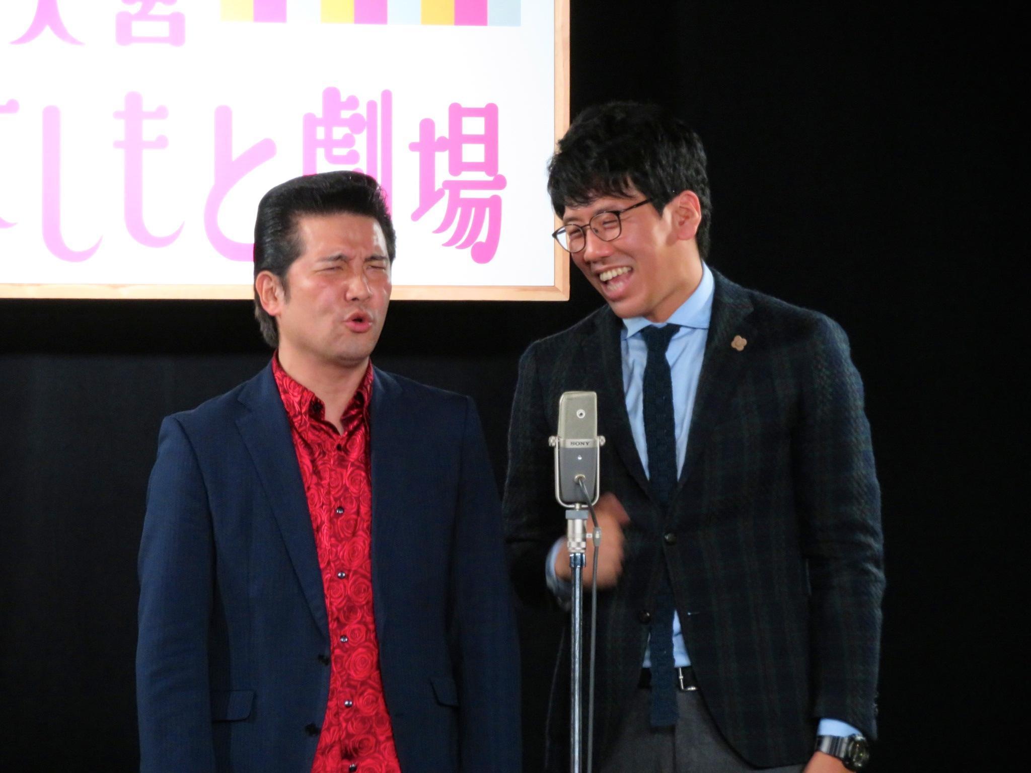 http://news.yoshimoto.co.jp/20171230223258-fcd98a7ec39ad405608da19221910cda1af81927.jpg