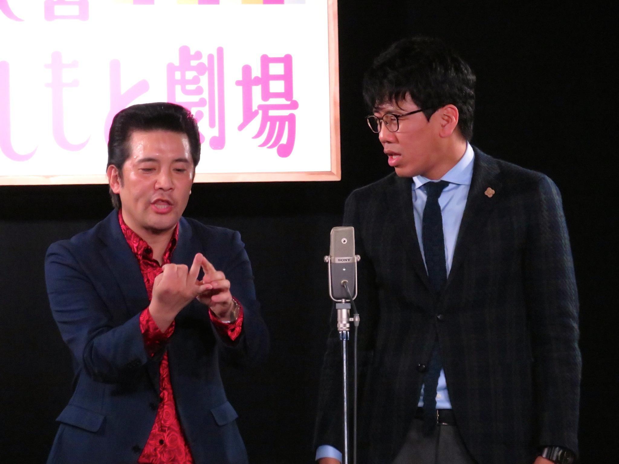 http://news.yoshimoto.co.jp/20171230223332-40300c37e95dcb051a42c0ae482e88396c9dabbb.jpg