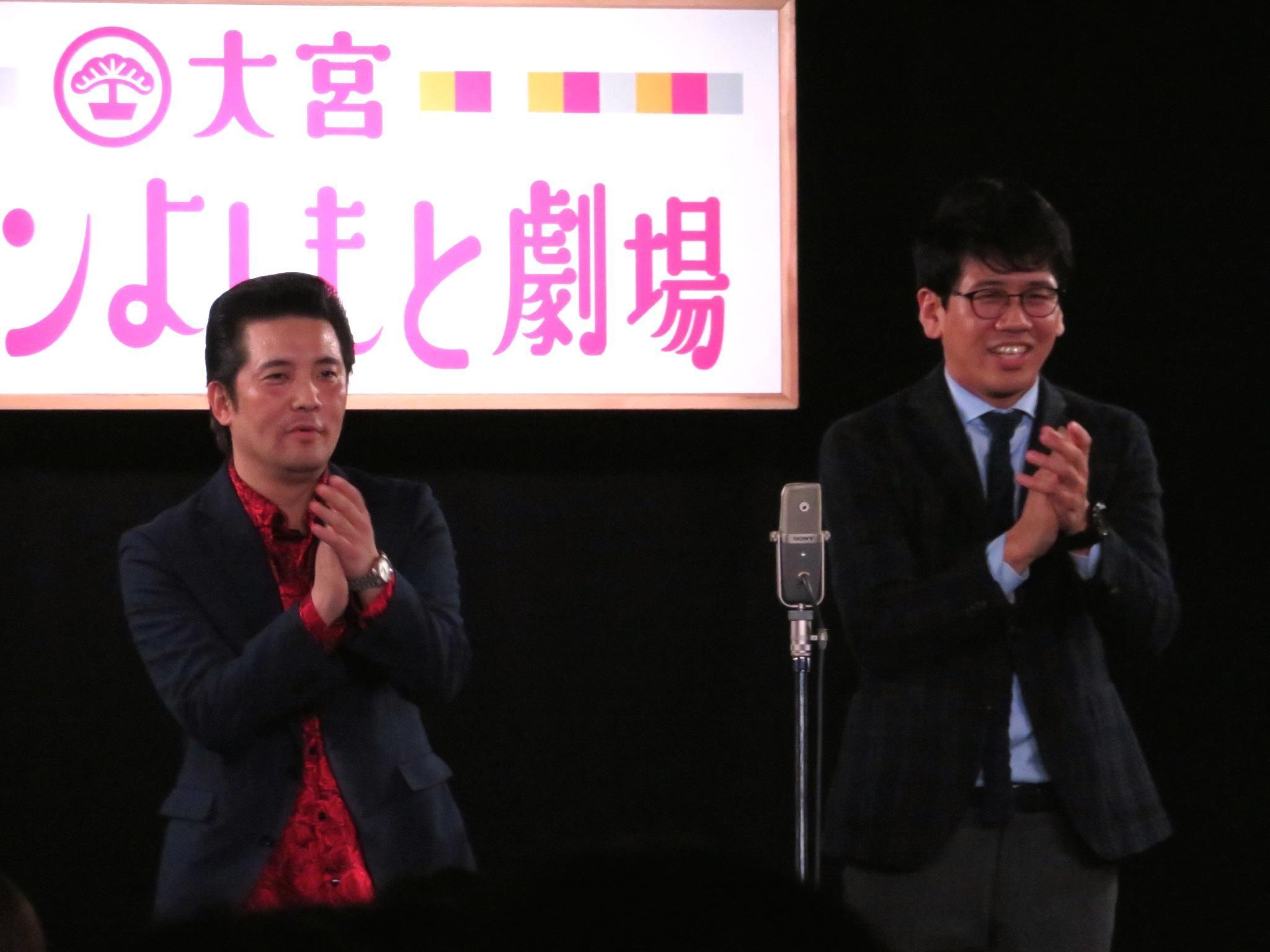 http://news.yoshimoto.co.jp/20171230223332-fdc85e6d4b5df74446ad3457071d29bcdec61762.jpg