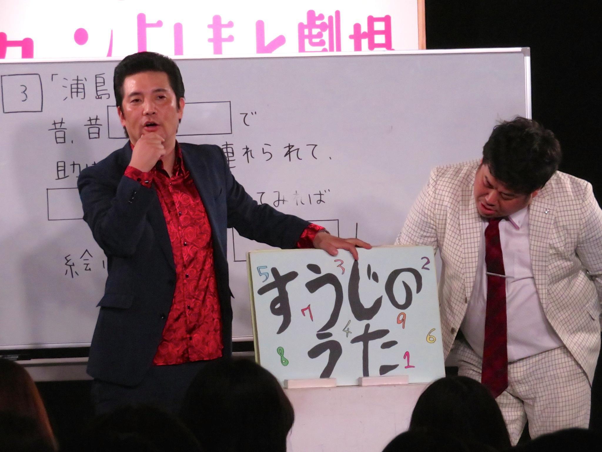 http://news.yoshimoto.co.jp/20171230223620-bb66e73cbc69fa580527ef06abd4ab3a0779f99a.jpg