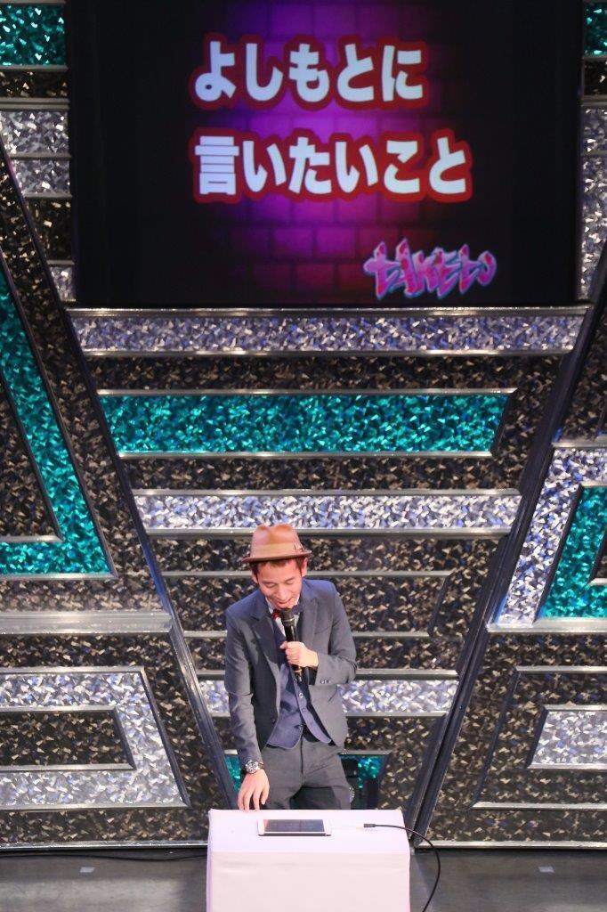 http://news.yoshimoto.co.jp/20171231224101-e7e67ab00b721d1a26cc894d7014b43bf57b8018.jpg