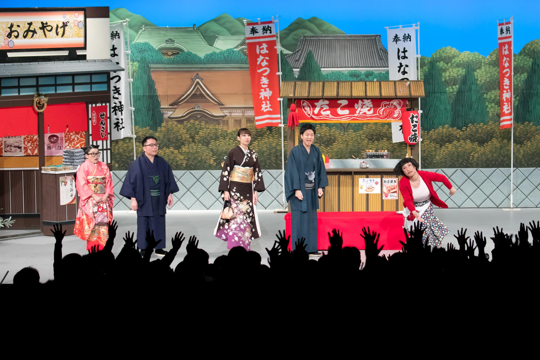 http://news.yoshimoto.co.jp/20180101004020-469d446c93ebb0c738da9e89c77a4a214467b12e.jpg