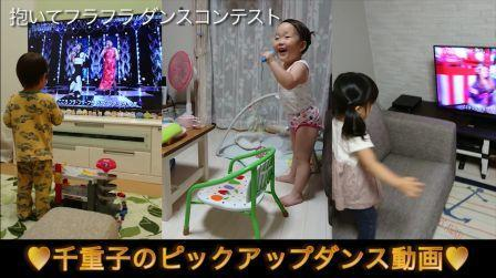 http://news.yoshimoto.co.jp/20180101161434-d9ee45d8cd87bd471b2253a29999335771525167.jpg