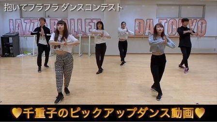 http://news.yoshimoto.co.jp/20180101161509-7ebad6f442fa4f0b44e5a226c8151214f470c375.jpg