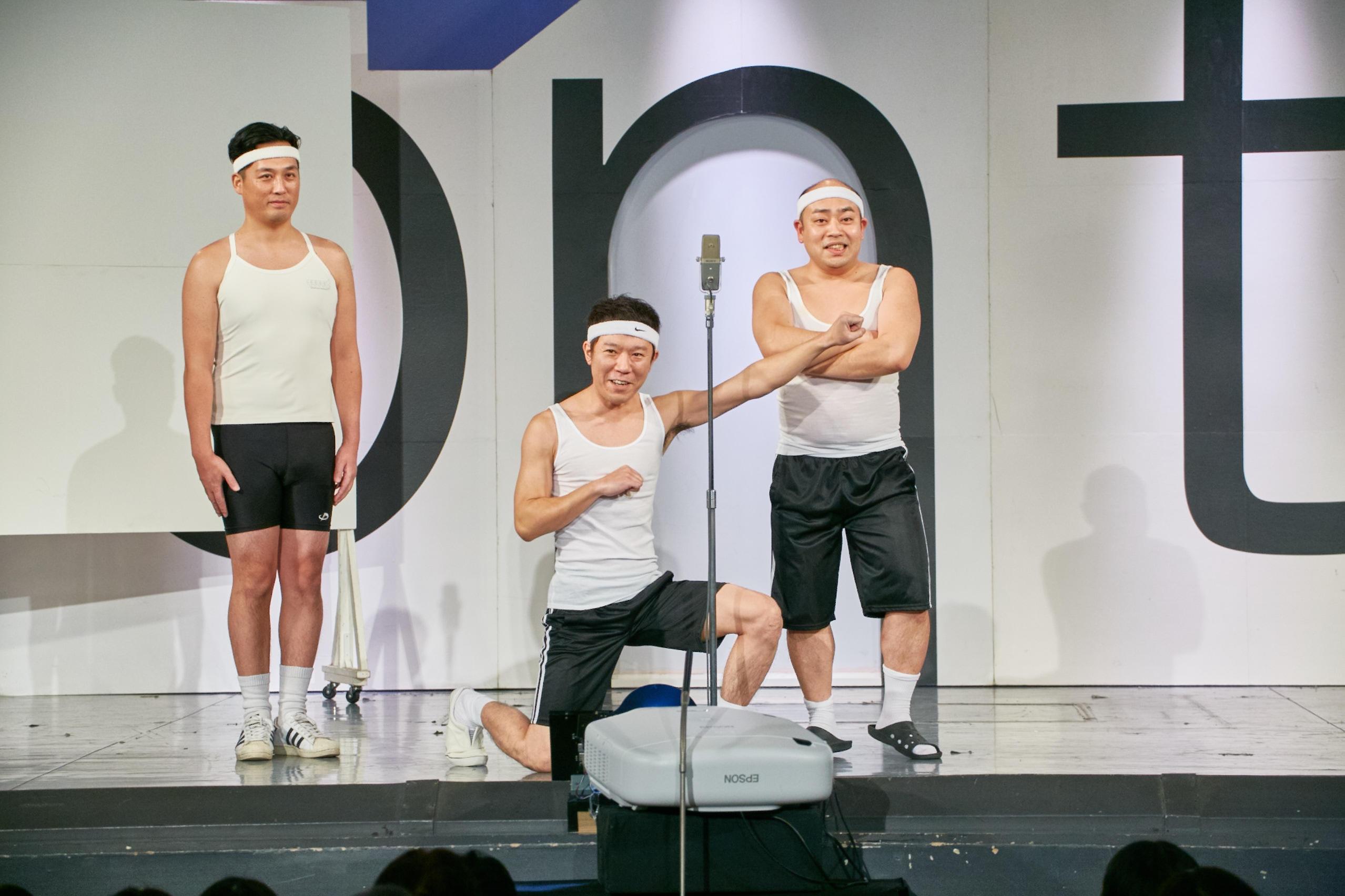 http://news.yoshimoto.co.jp/20180101191738-378c1f7d8223ab584b92b6f4586407f3b325645b.jpg