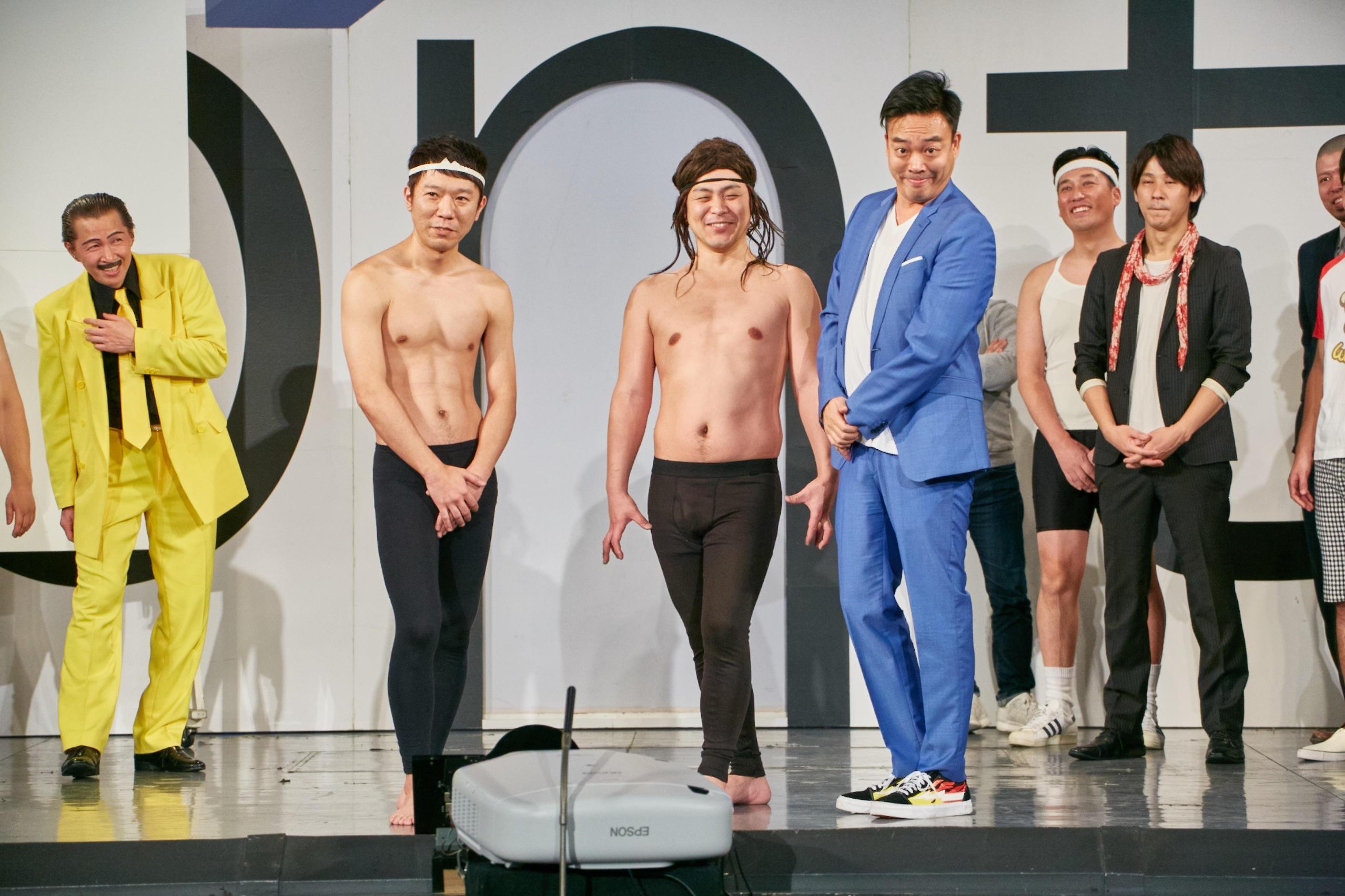 http://news.yoshimoto.co.jp/20180101192038-386cc98b4317a7ae7754050e2960ac9549b3ce4c.jpg