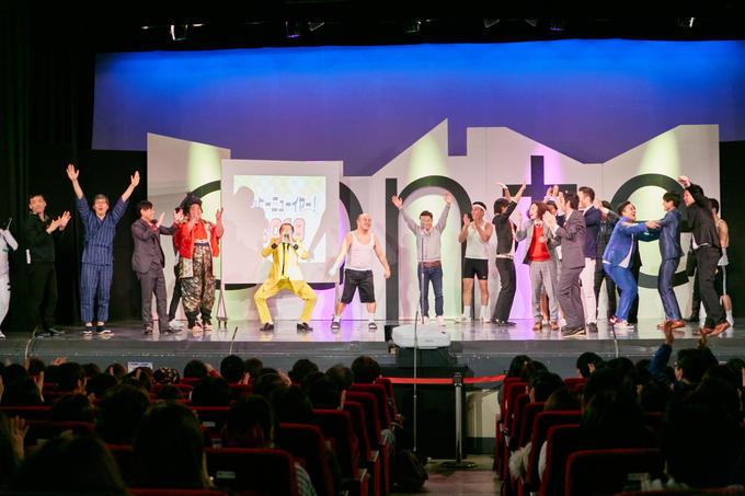 http://news.yoshimoto.co.jp/20180101192142-340d4833da19df7783bab8049296cfd32e53c002.jpg