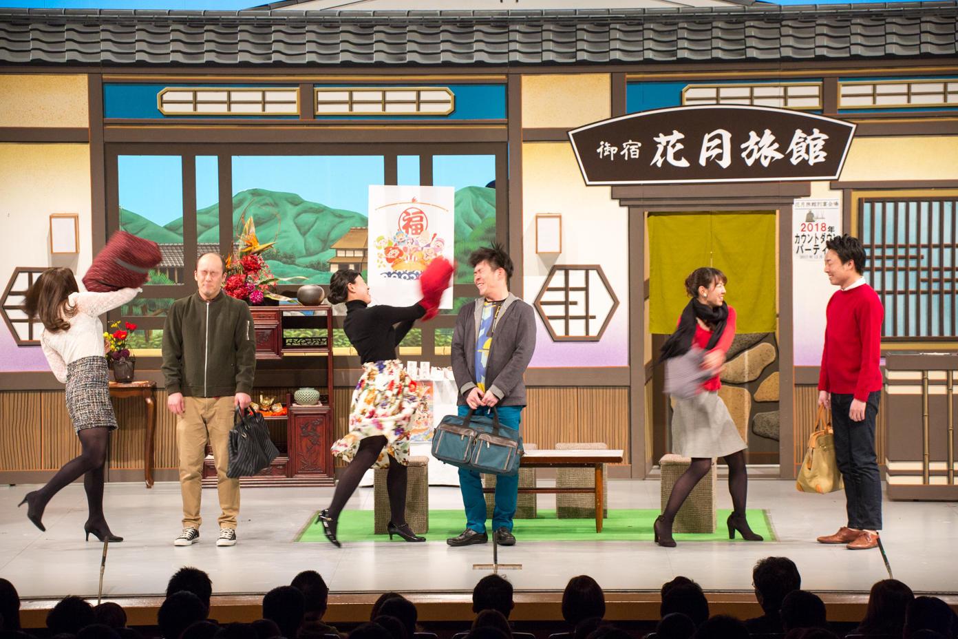 http://news.yoshimoto.co.jp/20180101195845-d52ed28b3c1cb734a1a8fc364872fbaa736fae69.jpg
