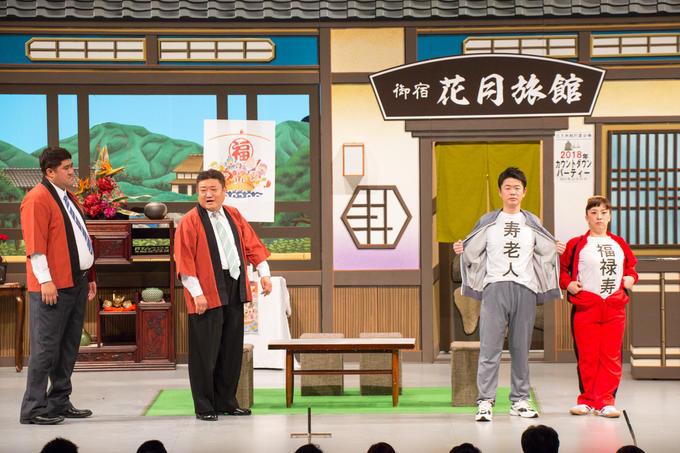 http://news.yoshimoto.co.jp/20180101195922-f4cbe6a25ac324f15b5d204201dd15e0209fcb46.jpg